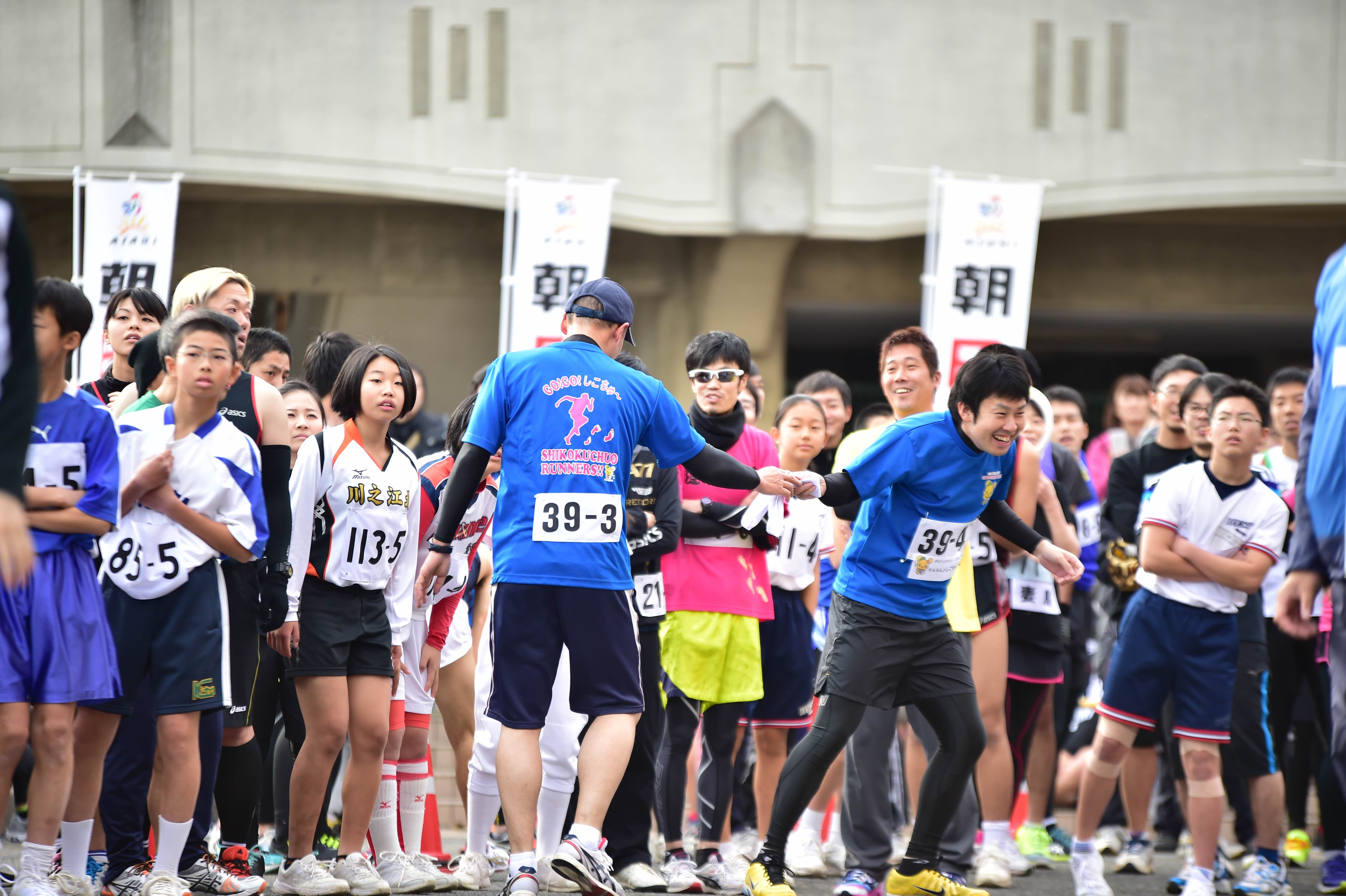 駅伝2015 (73)