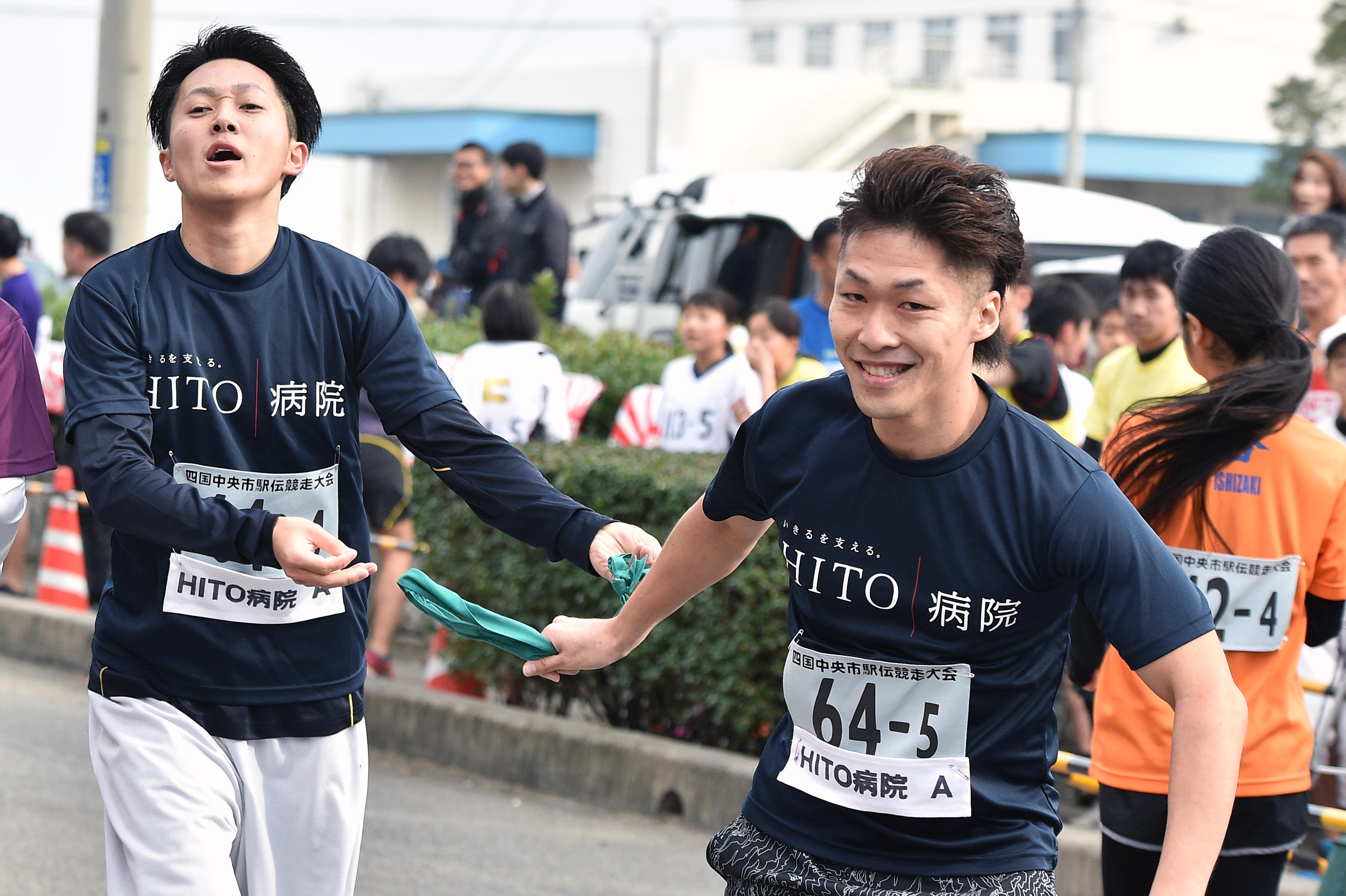 駅伝2016 (80)