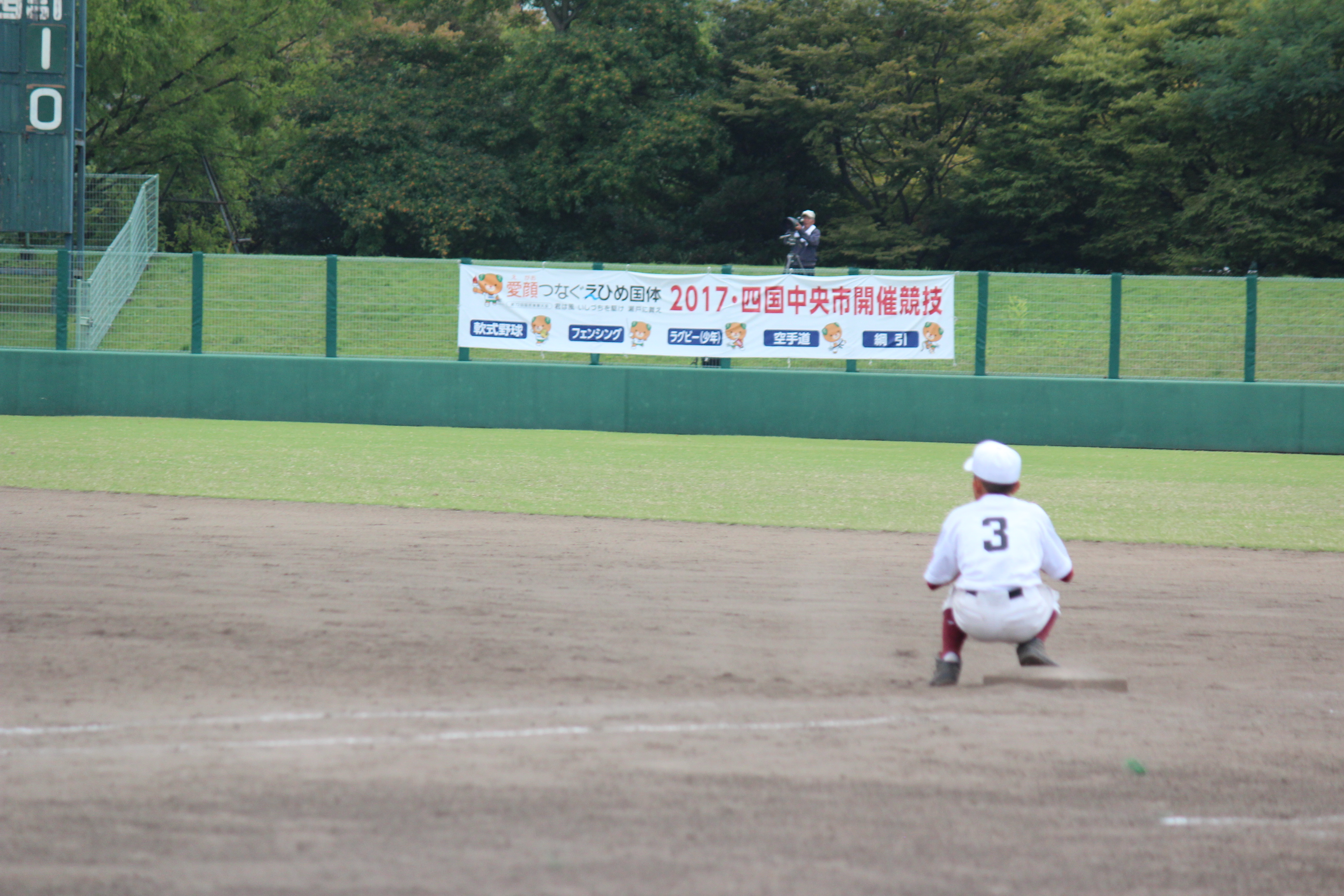 野球 (931)