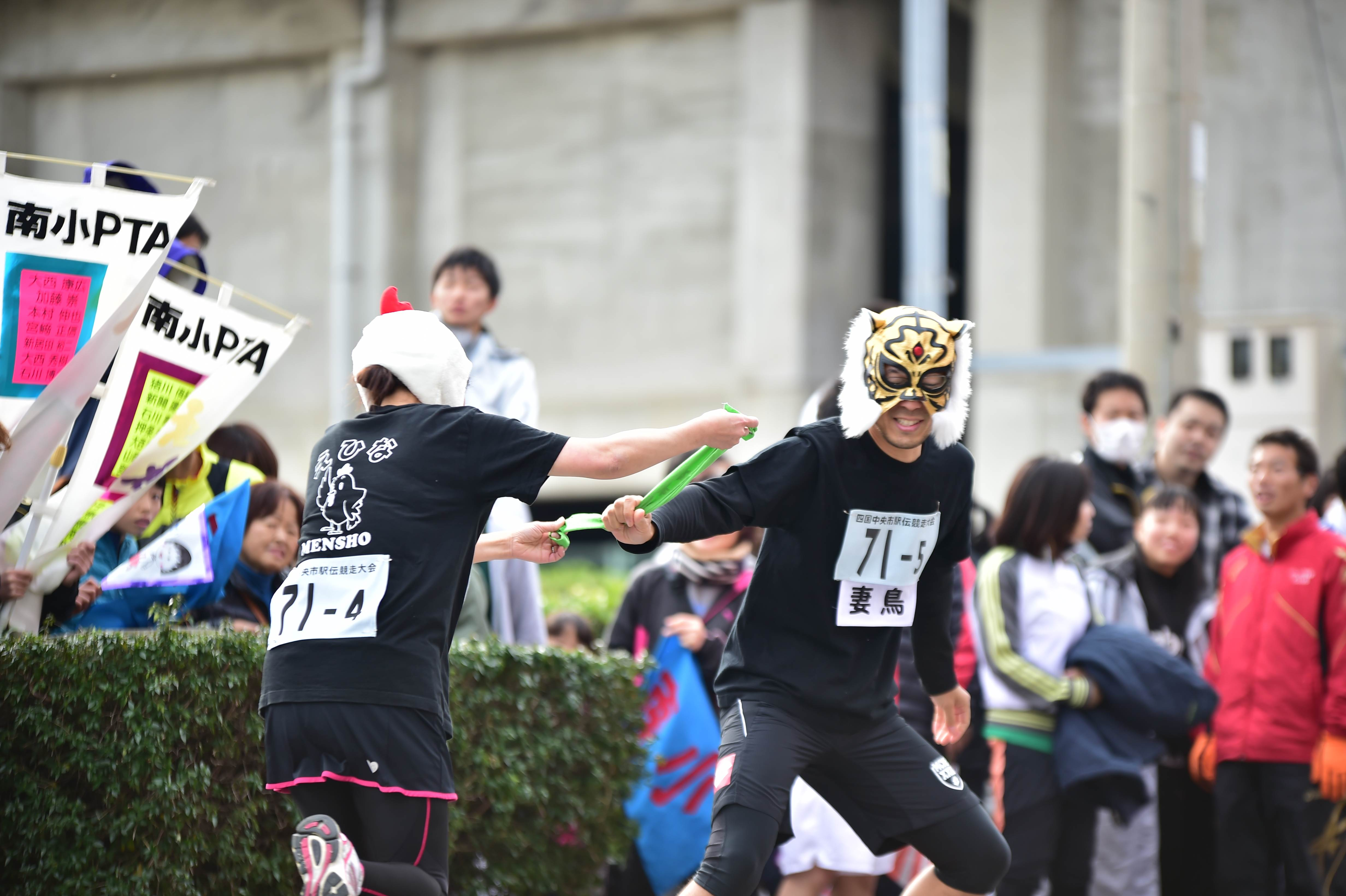 駅伝2015 (99)
