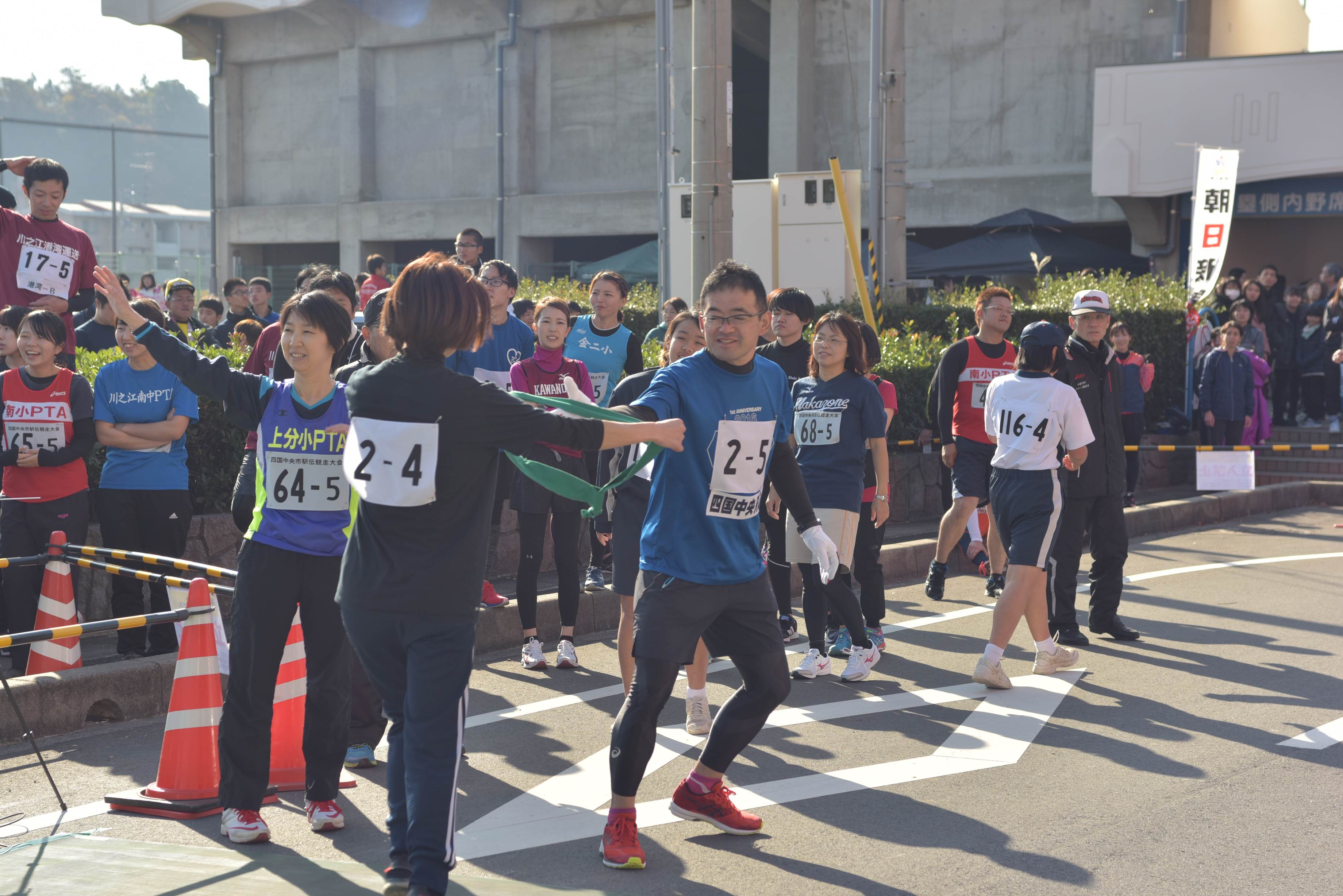 駅伝2017 (421)