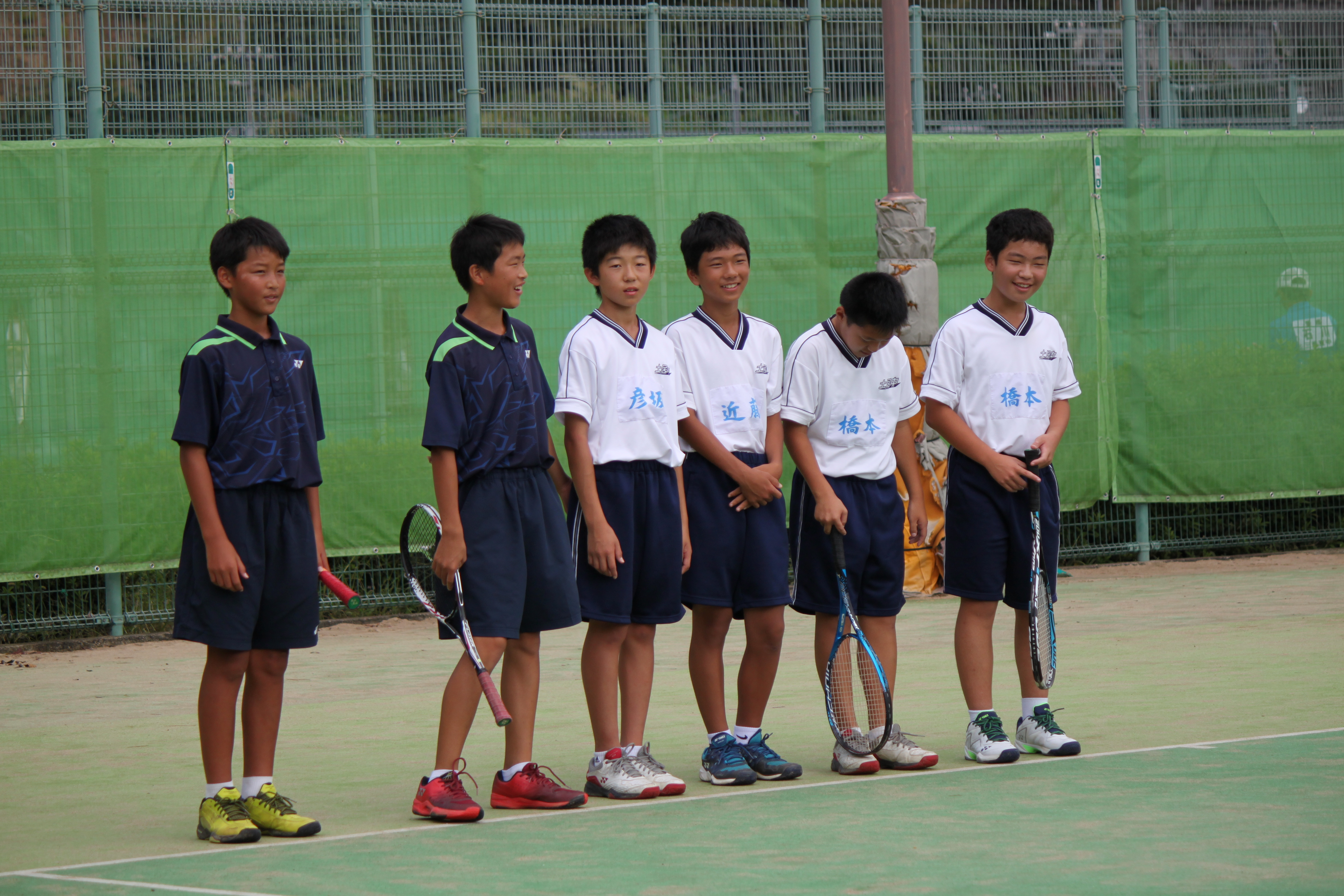 ソフトテニス(530)