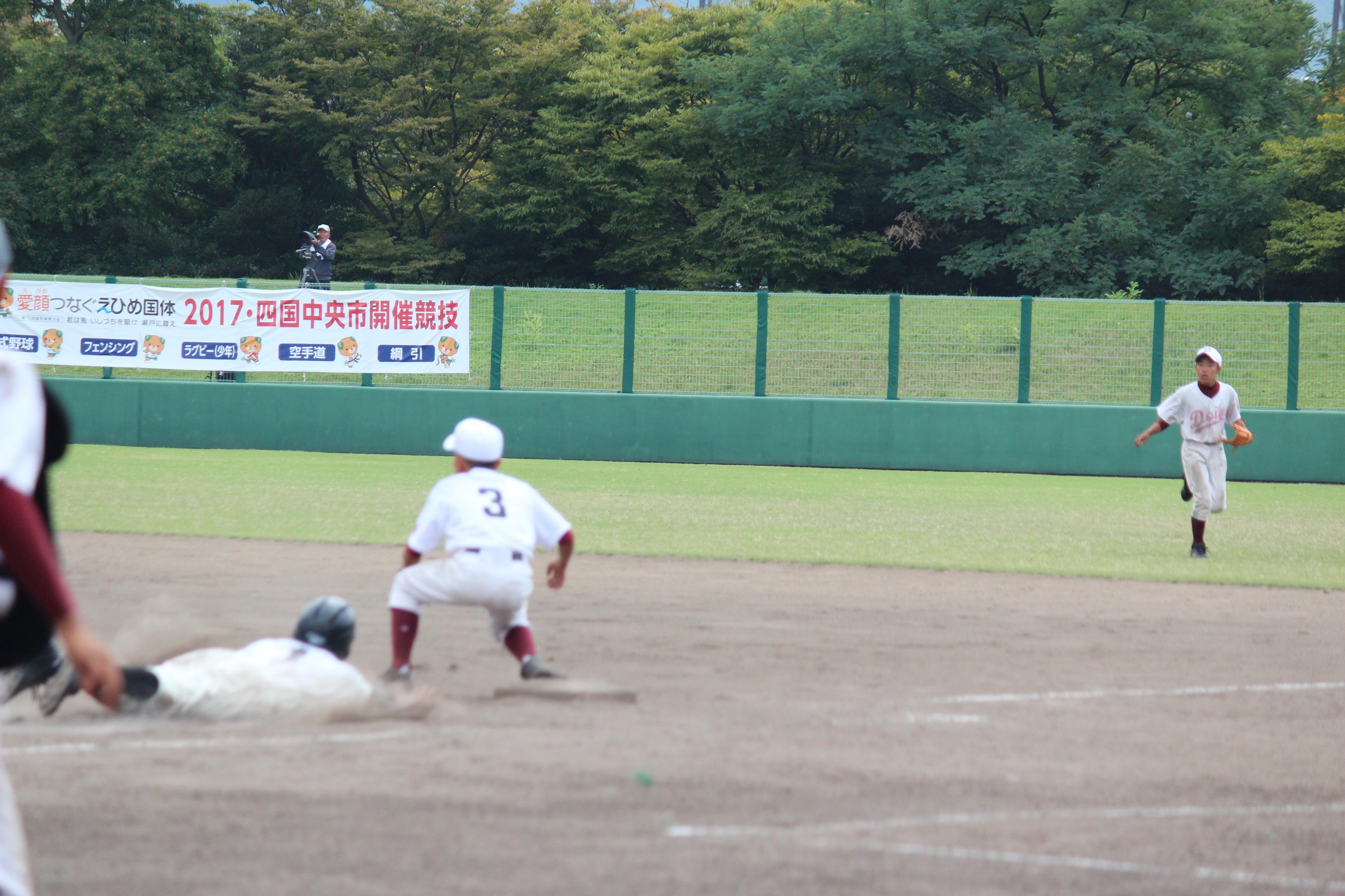 野球 (934)