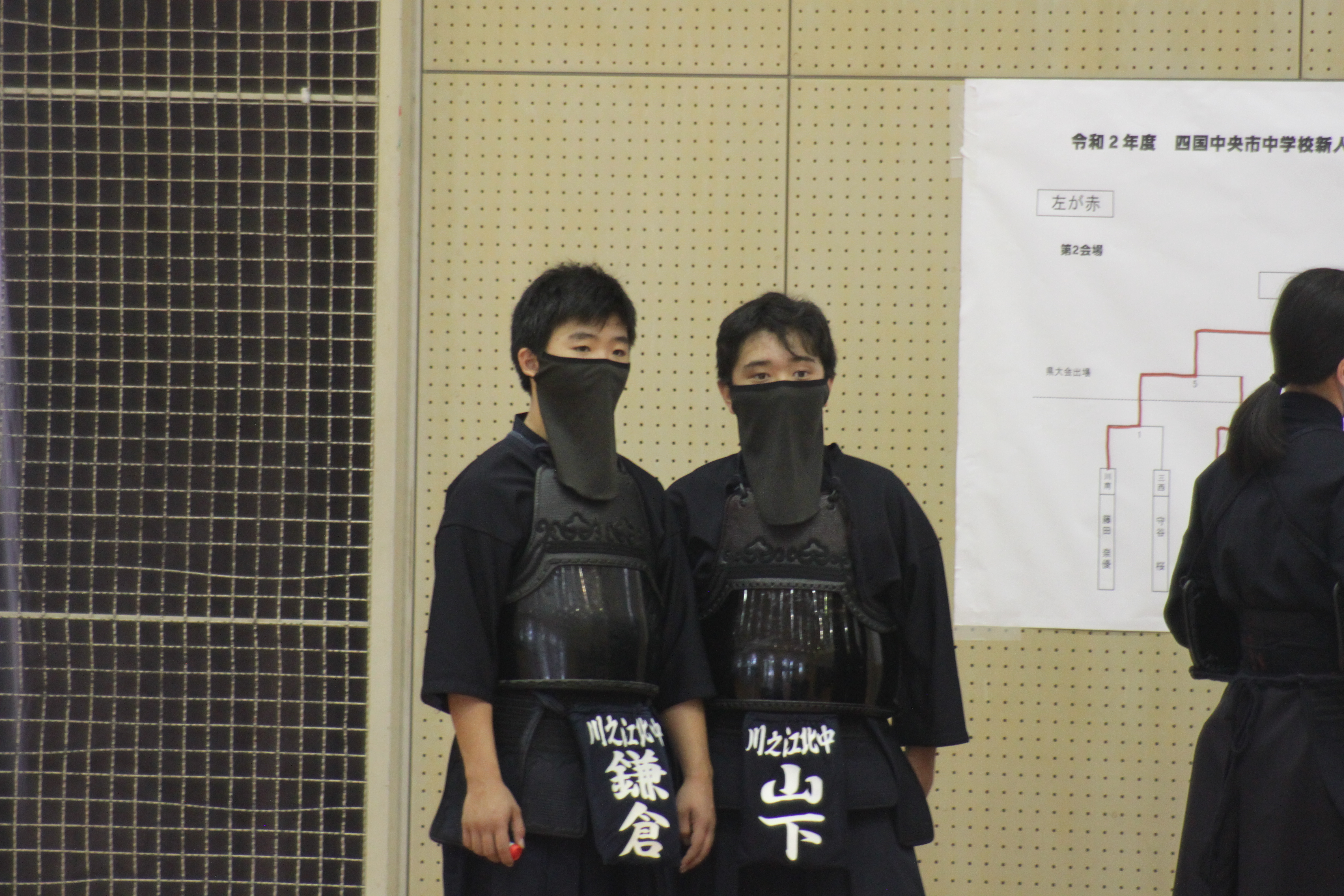 剣道 (101)