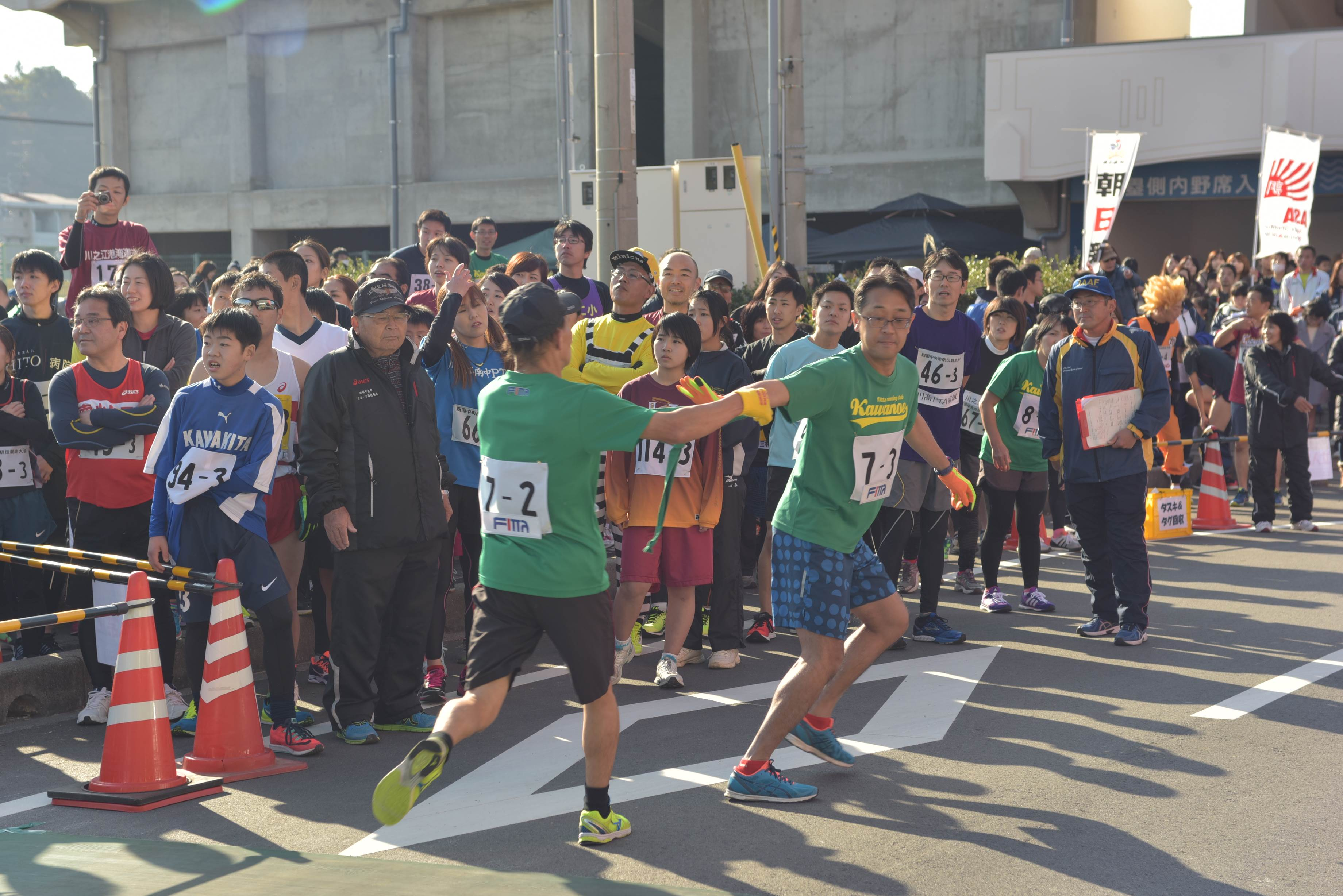 駅伝2017 (328)