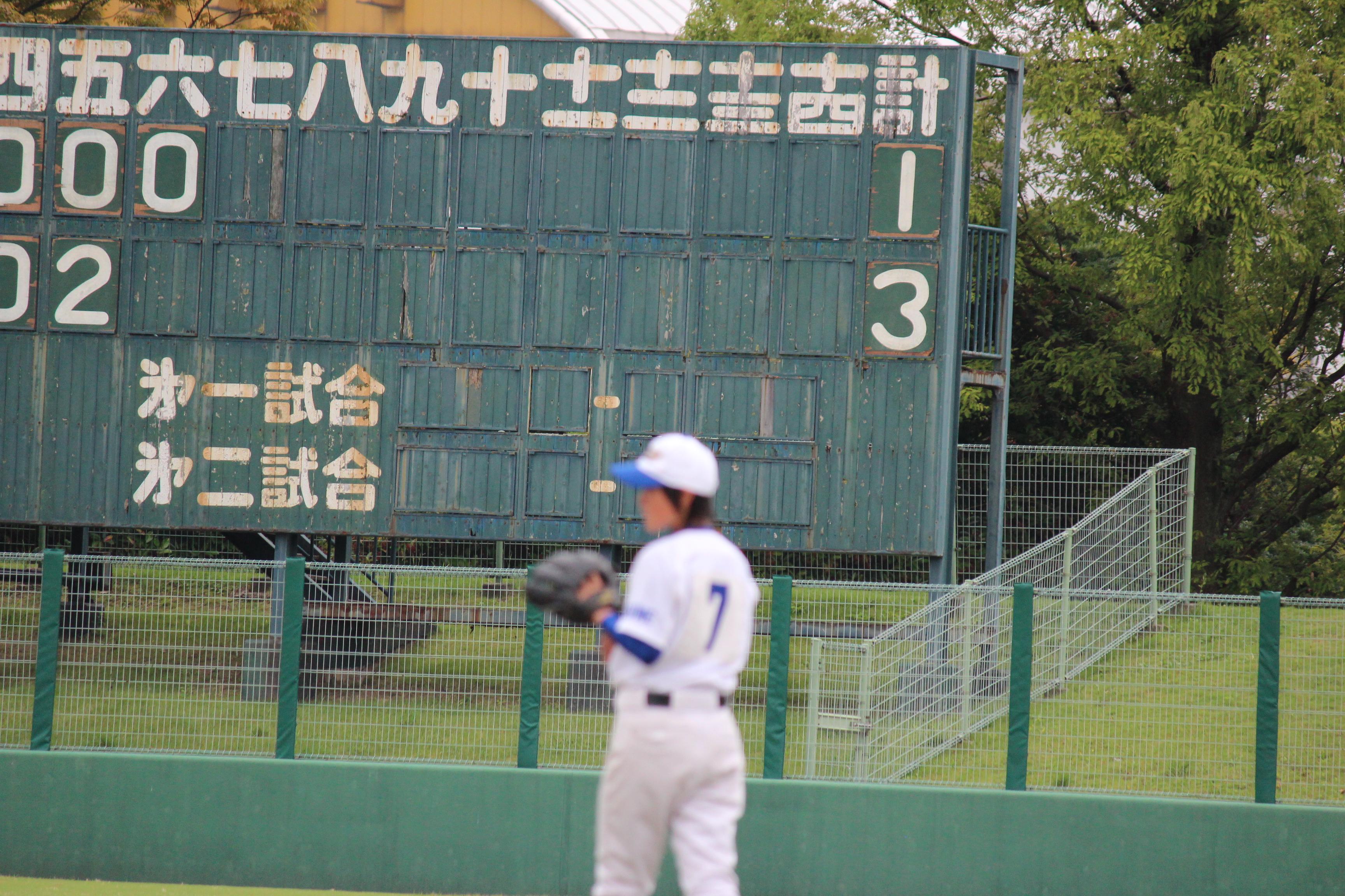野球 (274)