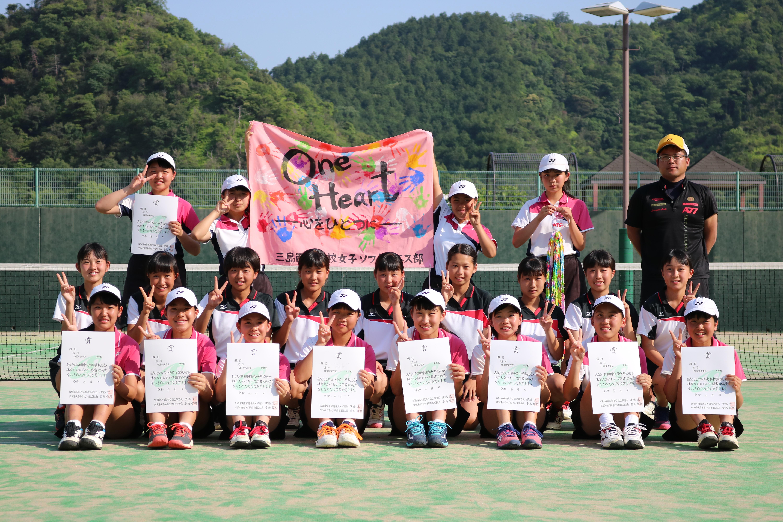 ソフトテニス女子_準優勝_三島西