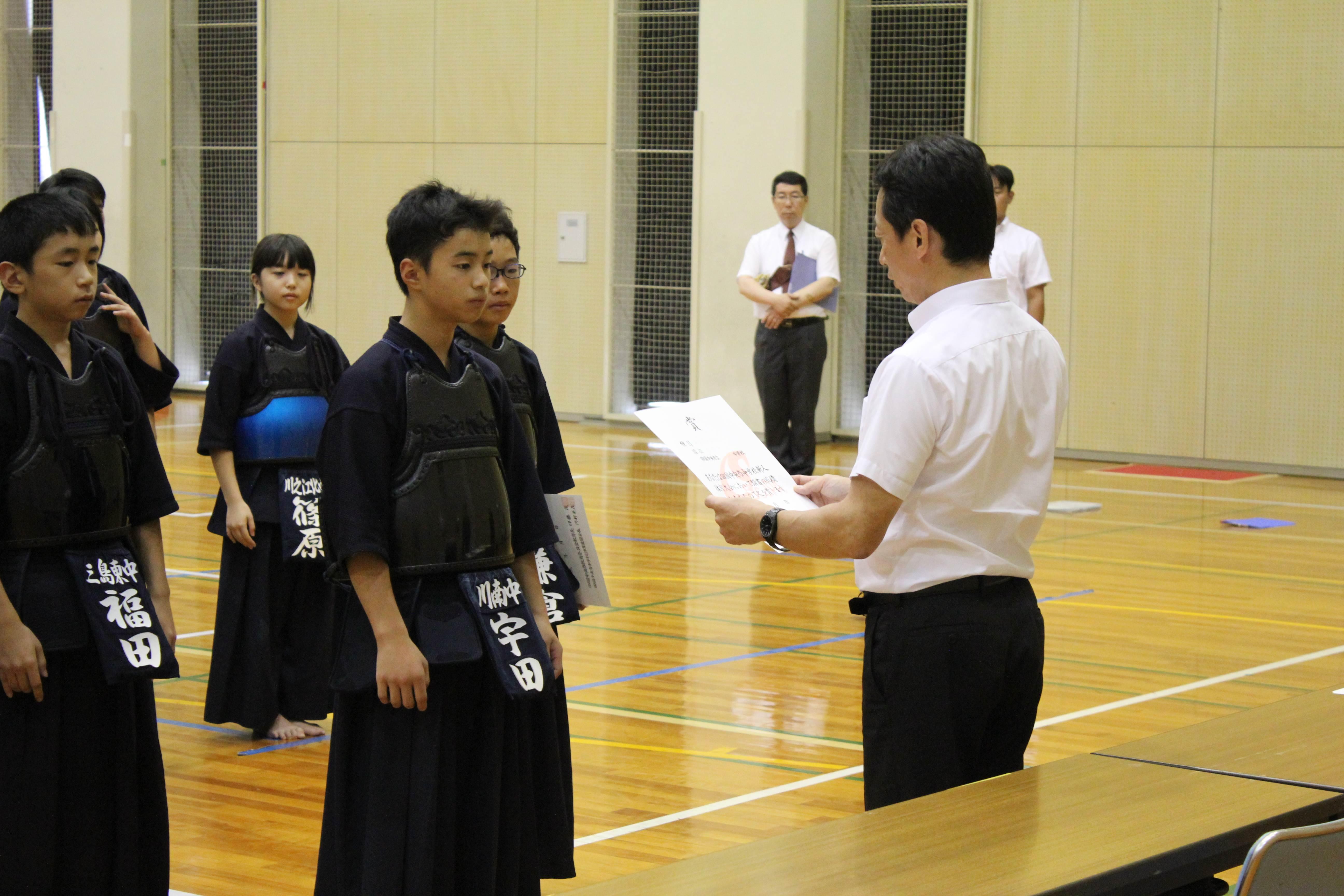 剣道 (165)