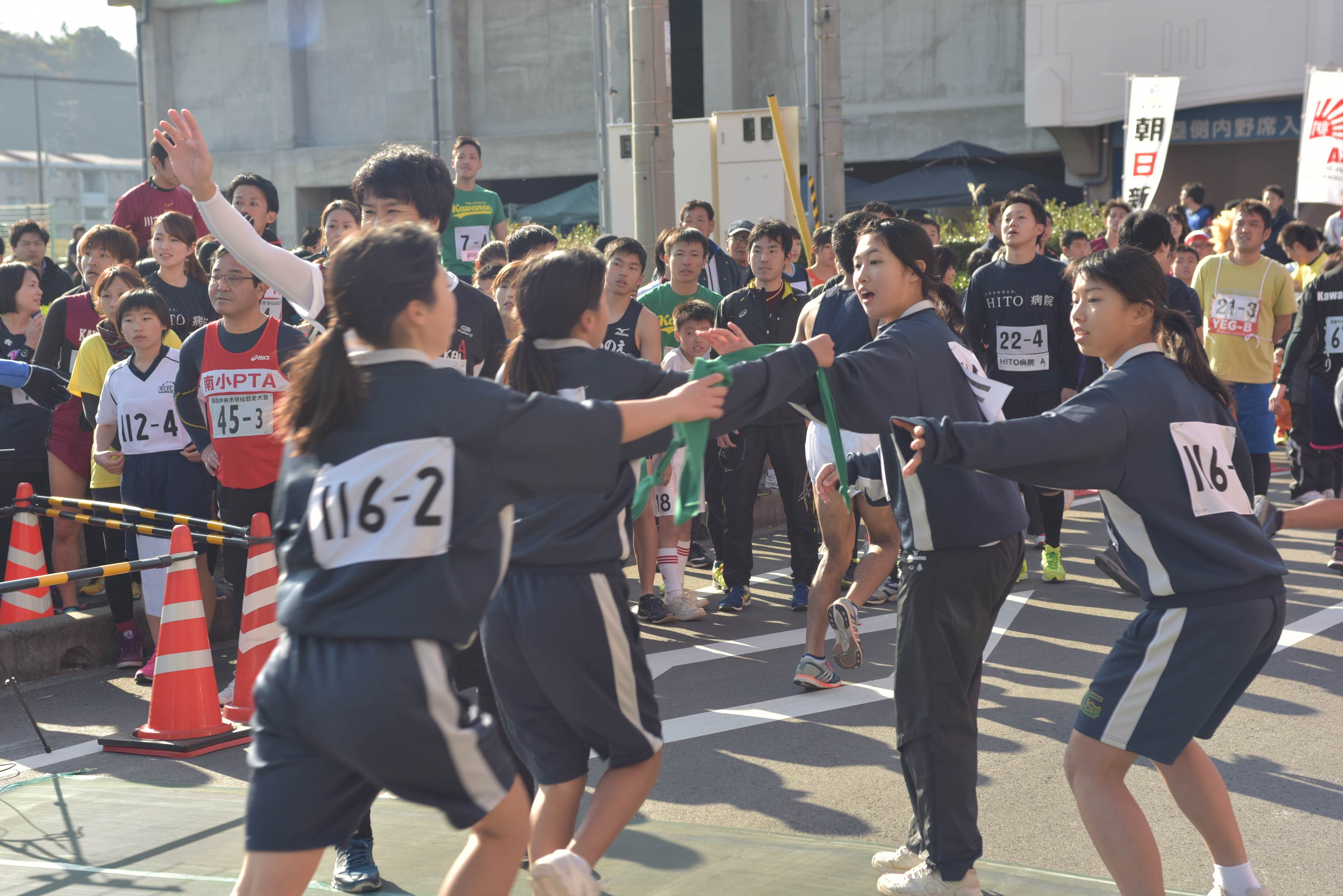 駅伝2017 (337)