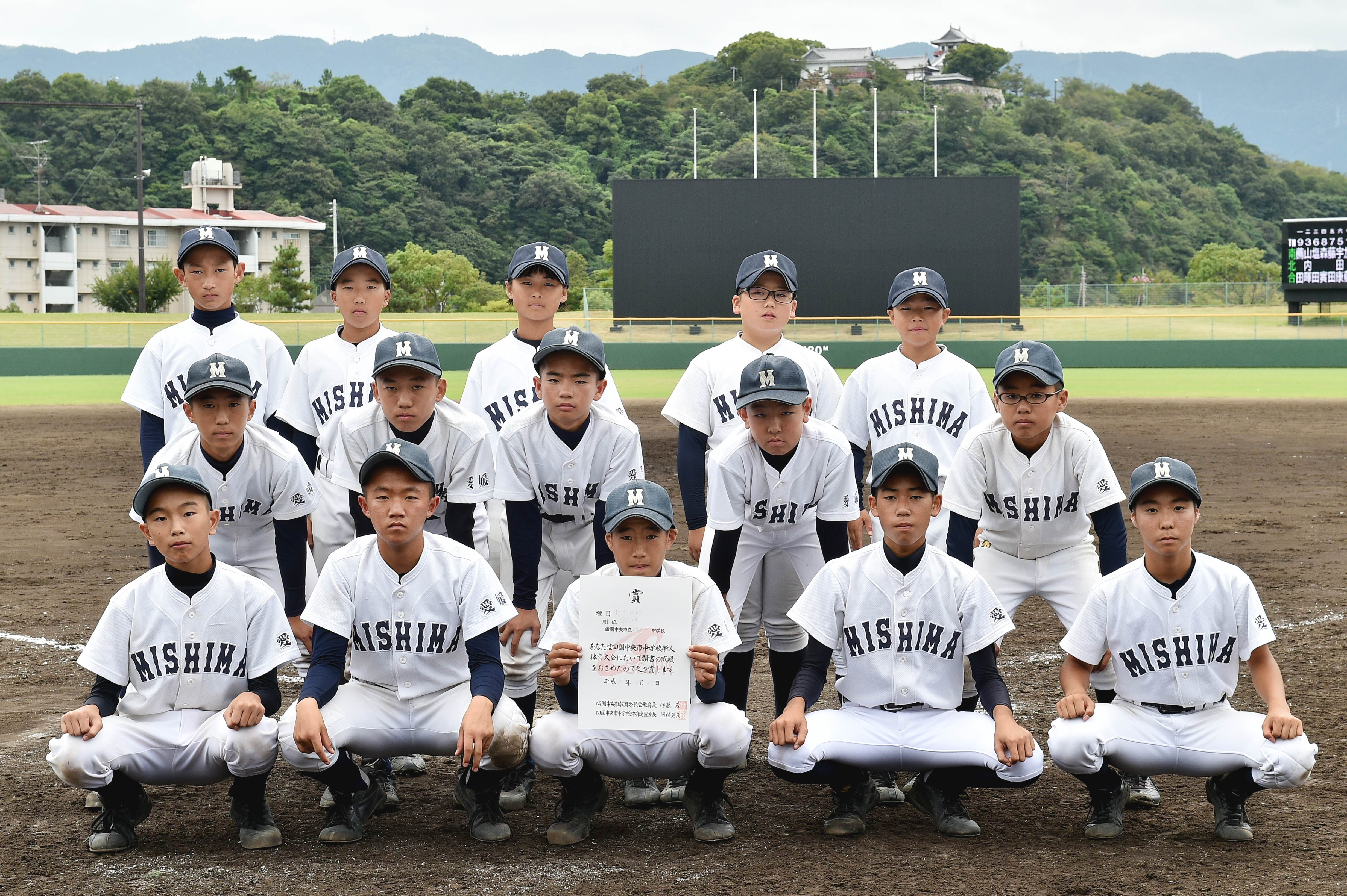 軟式野球_準優勝_三島東・南