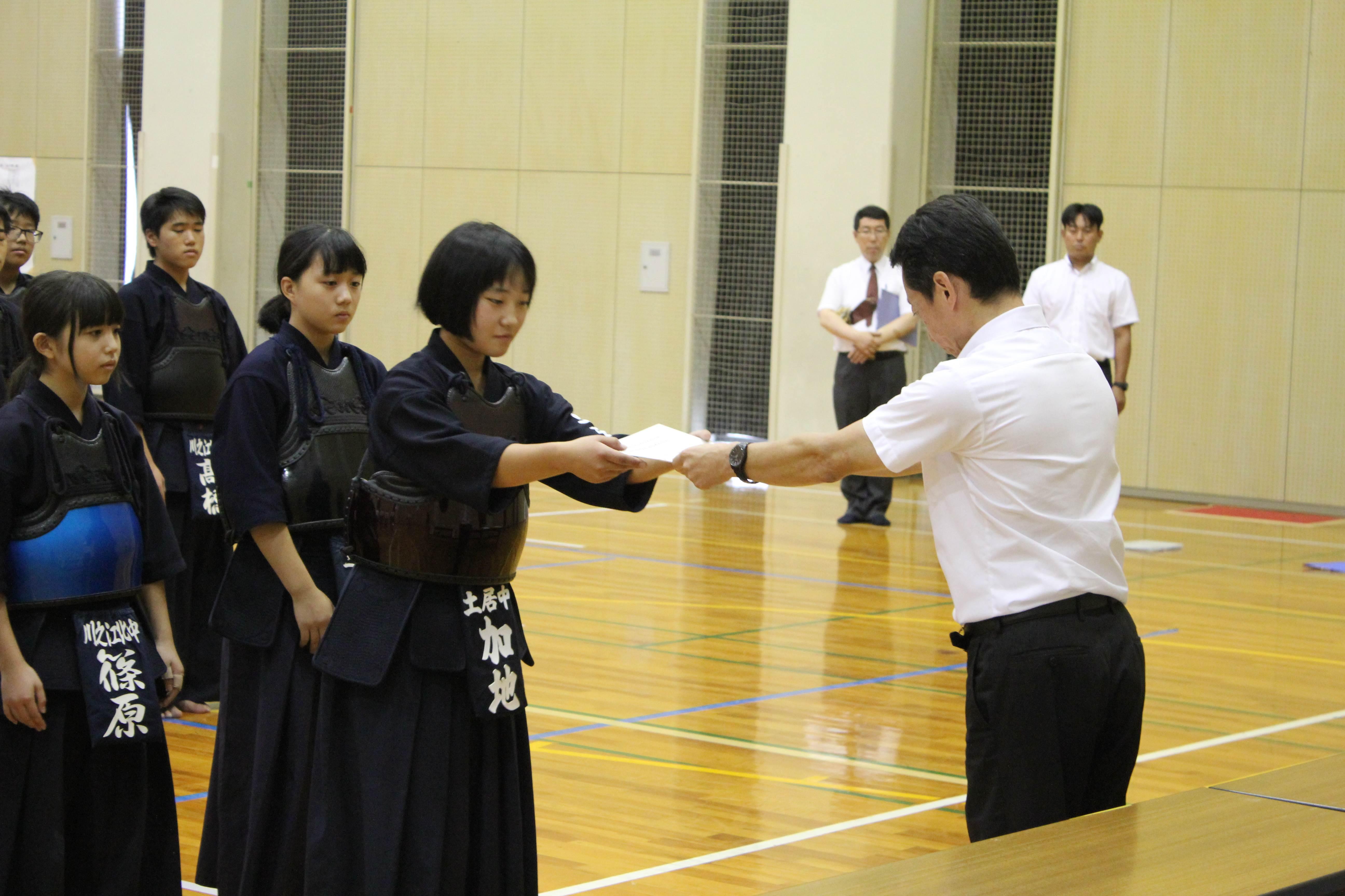 剣道 (168)