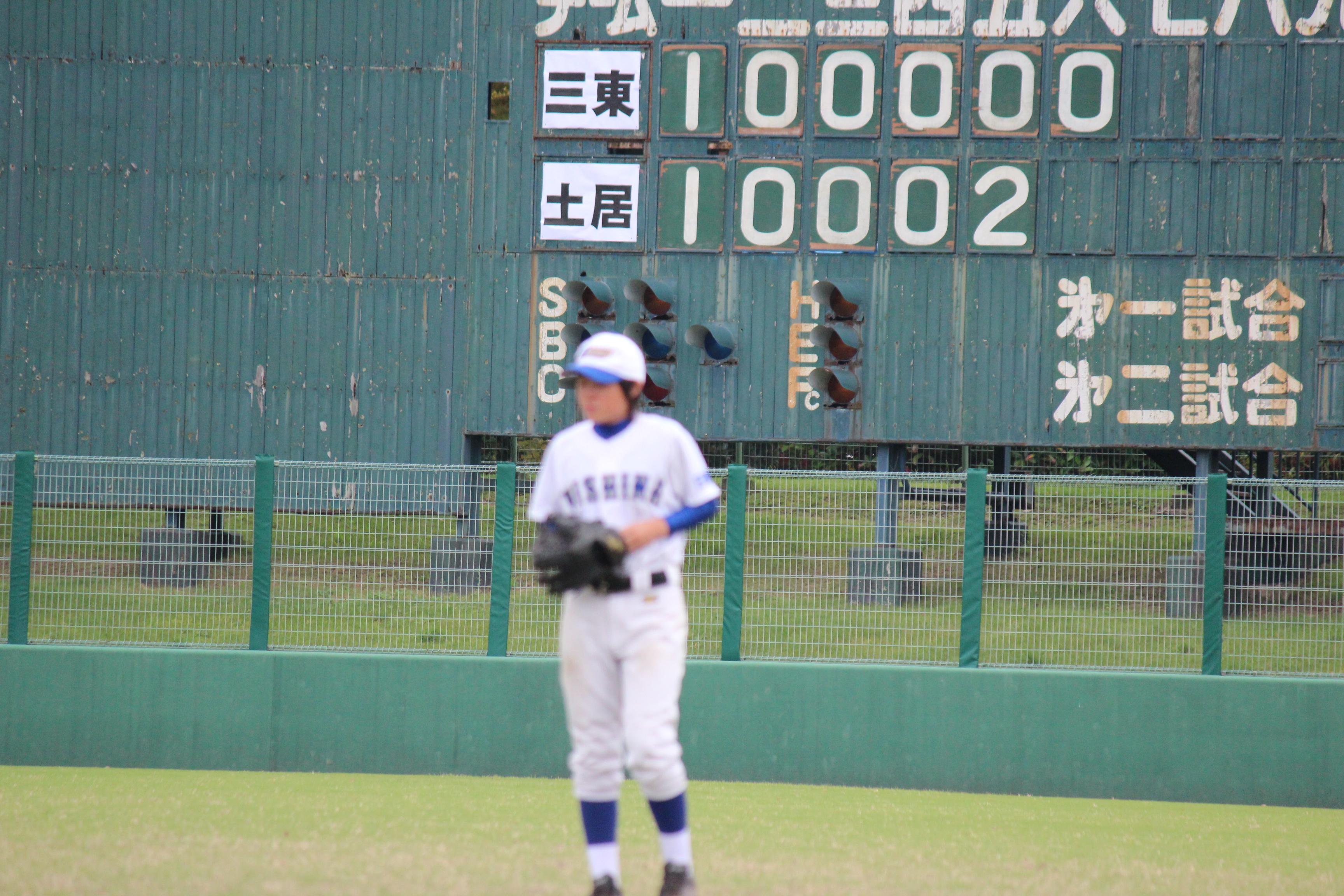 野球 (276)