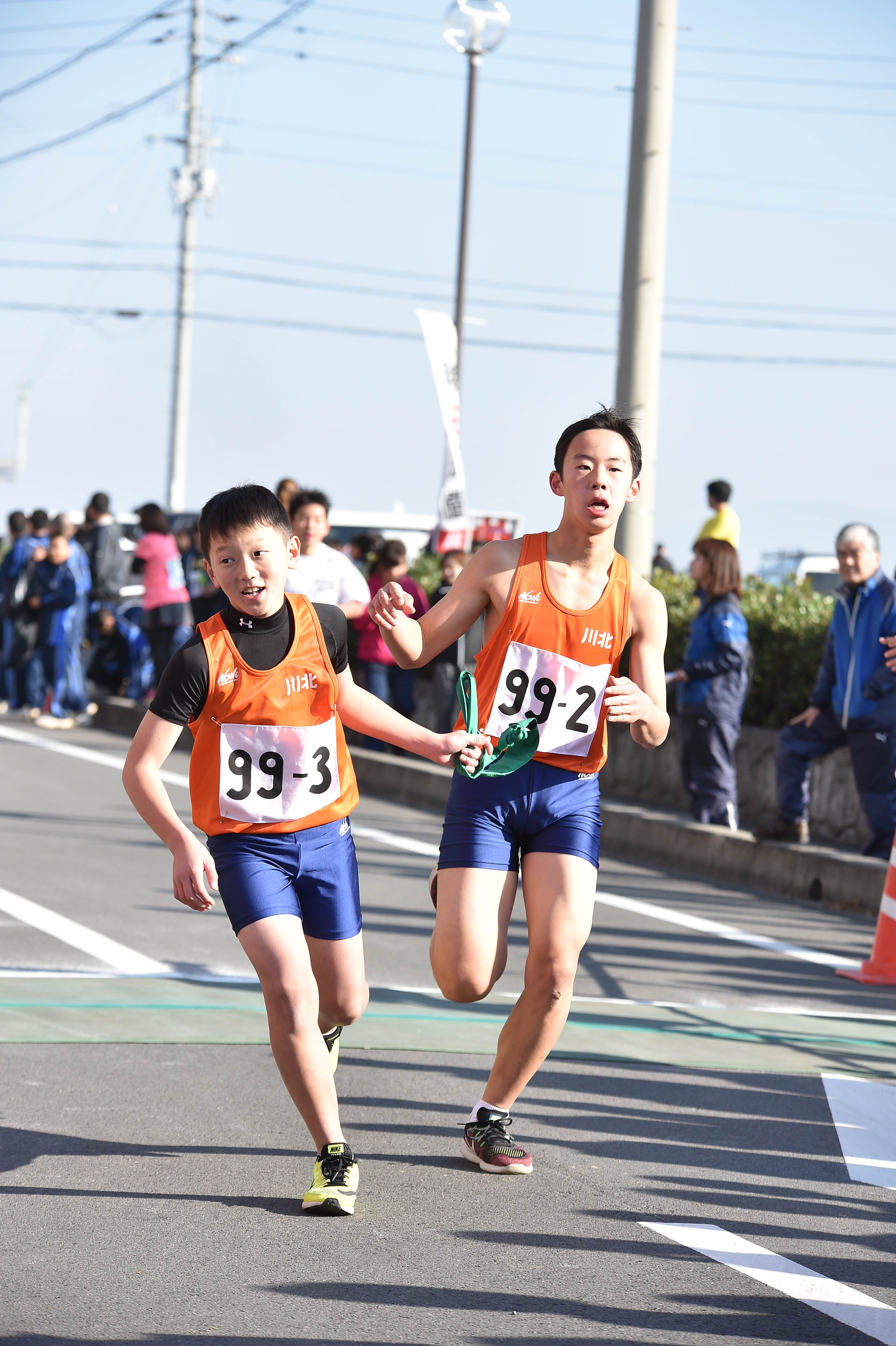 駅伝2017 (97)