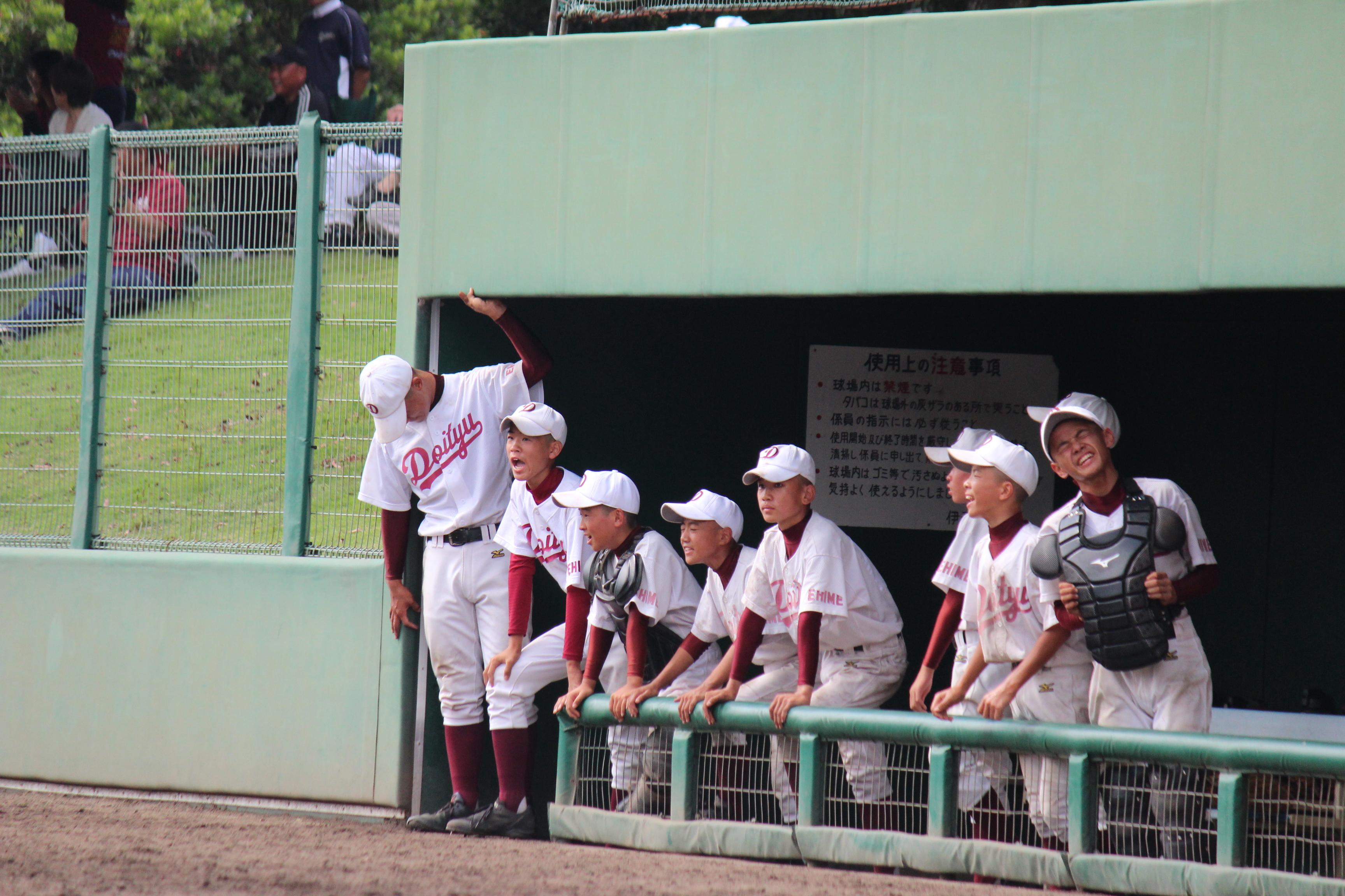 野球 (912)