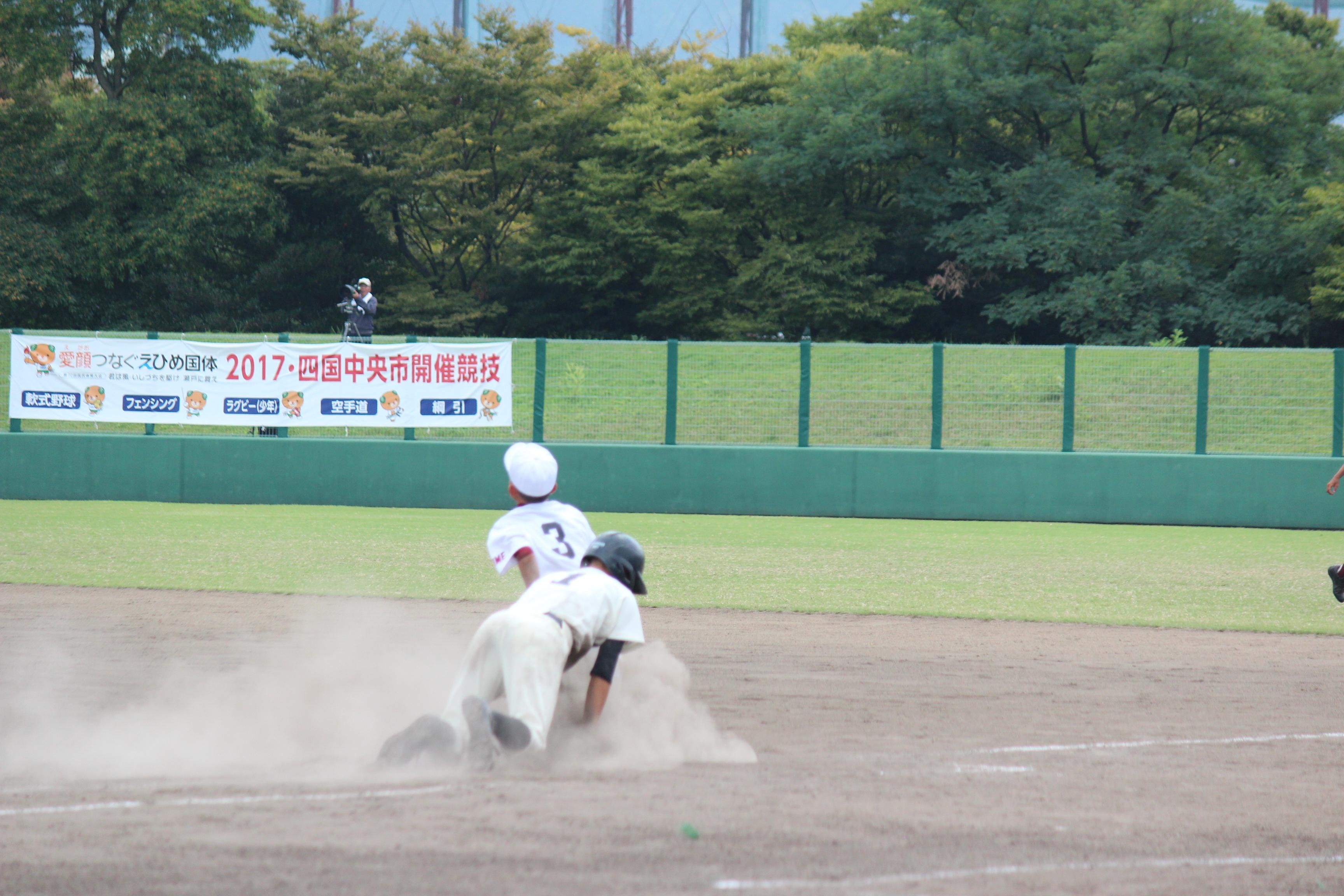 野球 (936)
