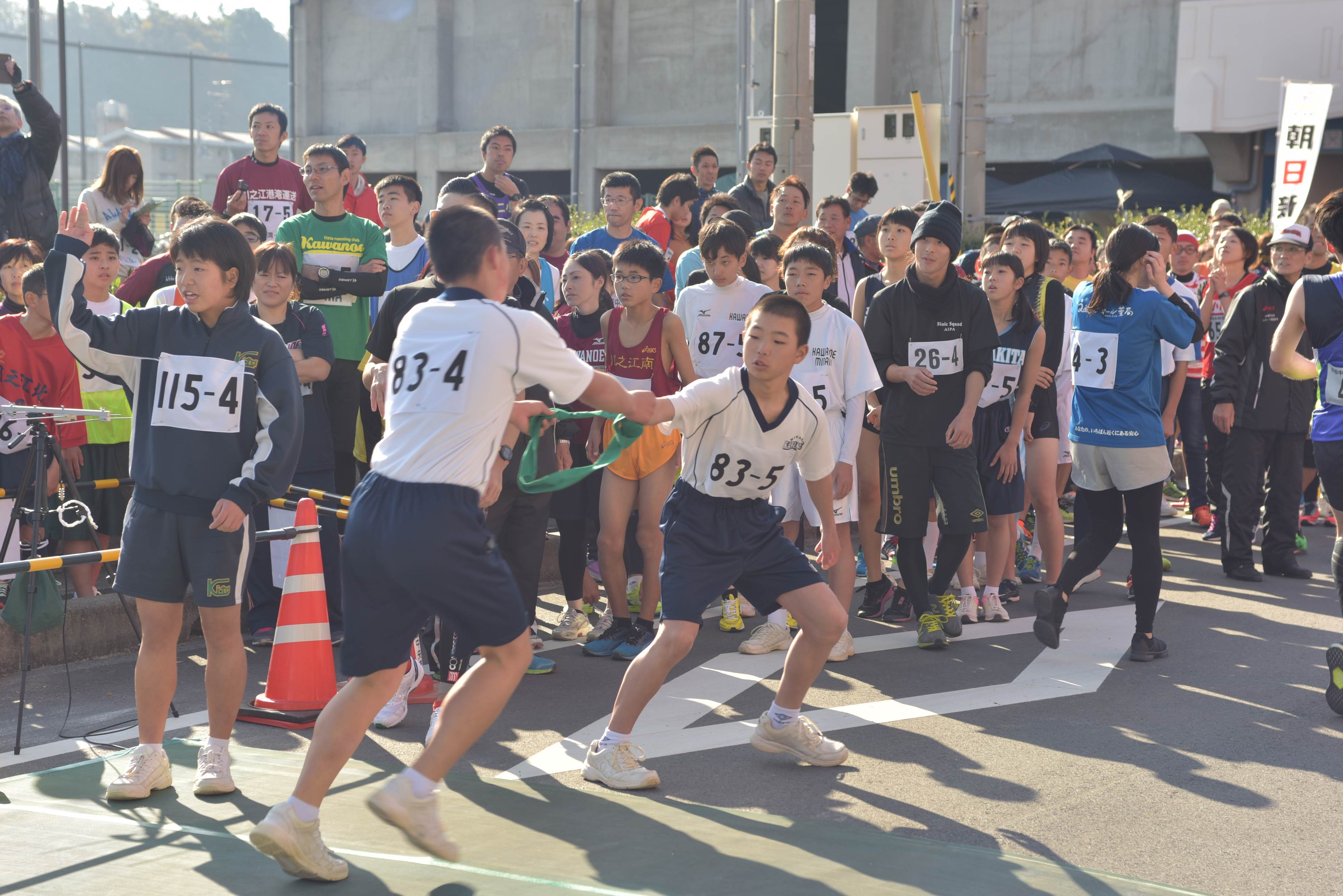 駅伝2017 (387)