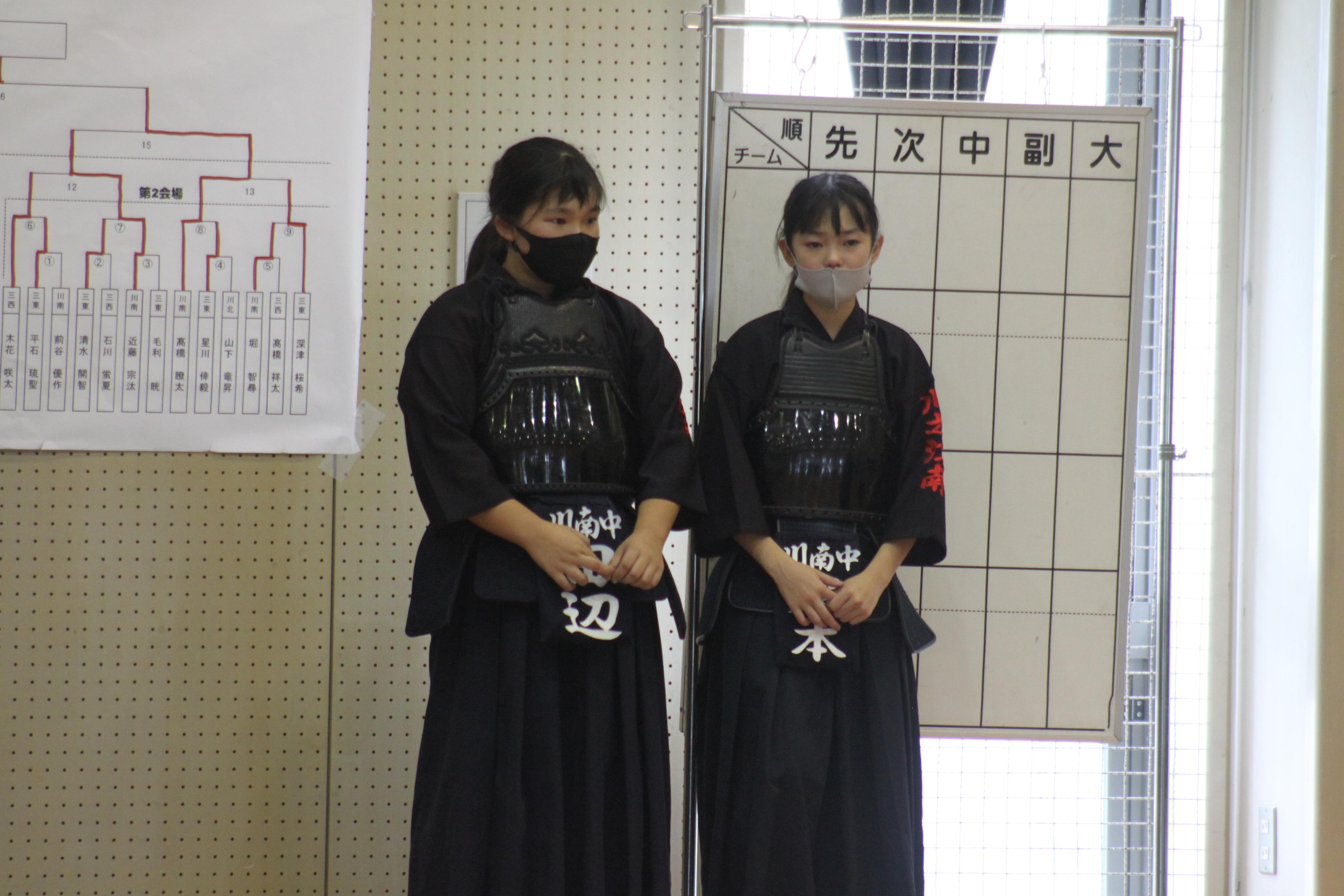 剣道 (116)