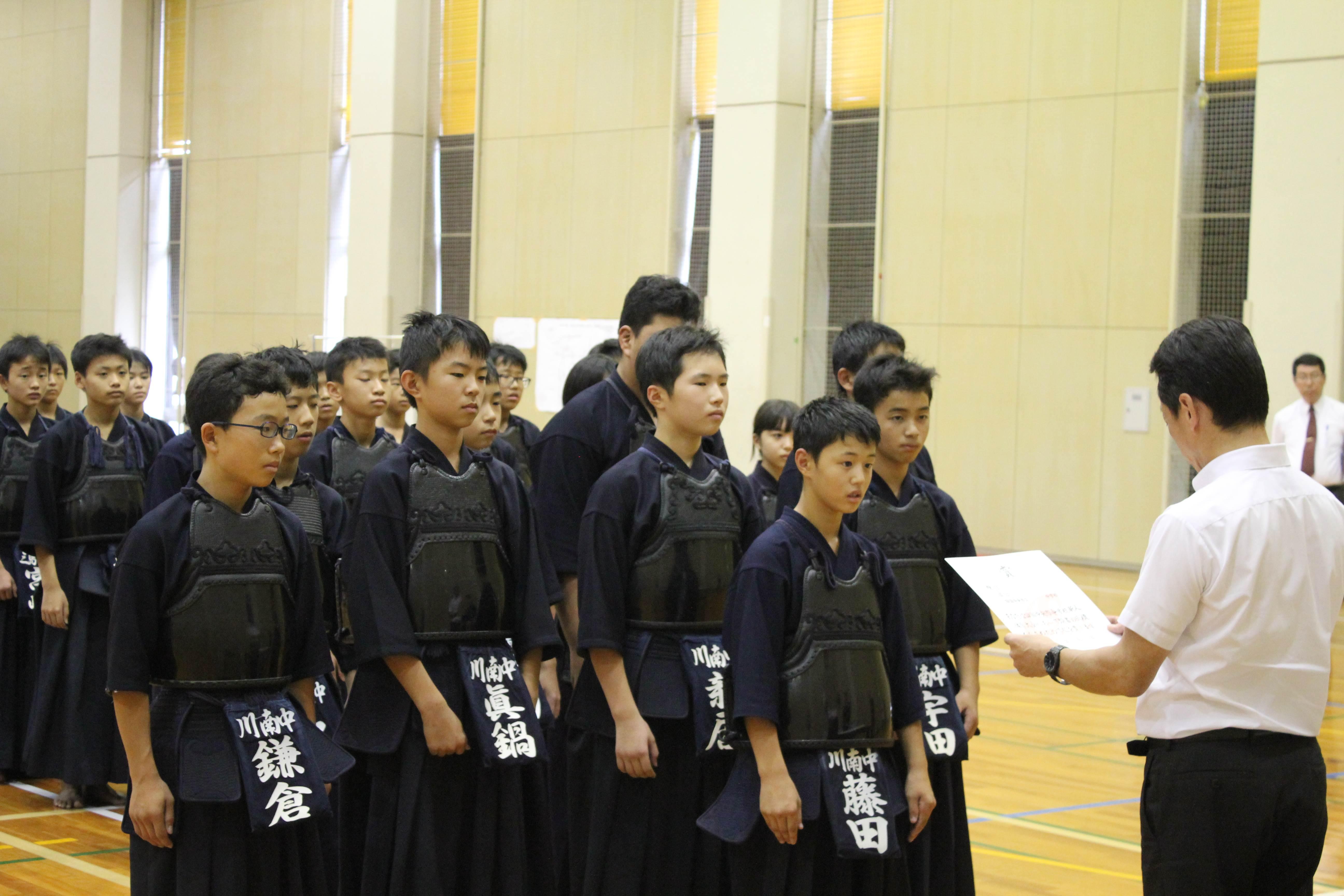 剣道 (160)