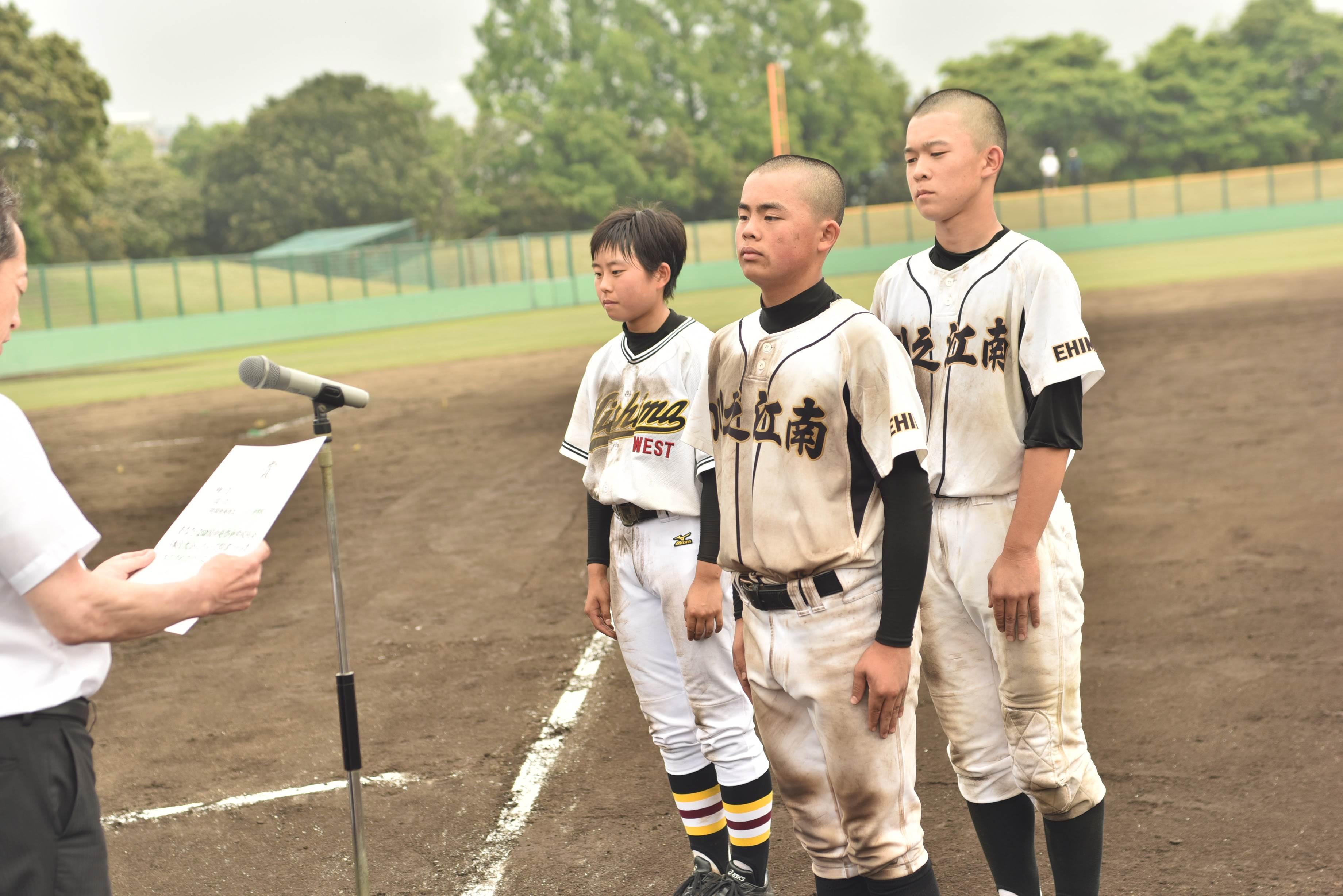 野球 (153)