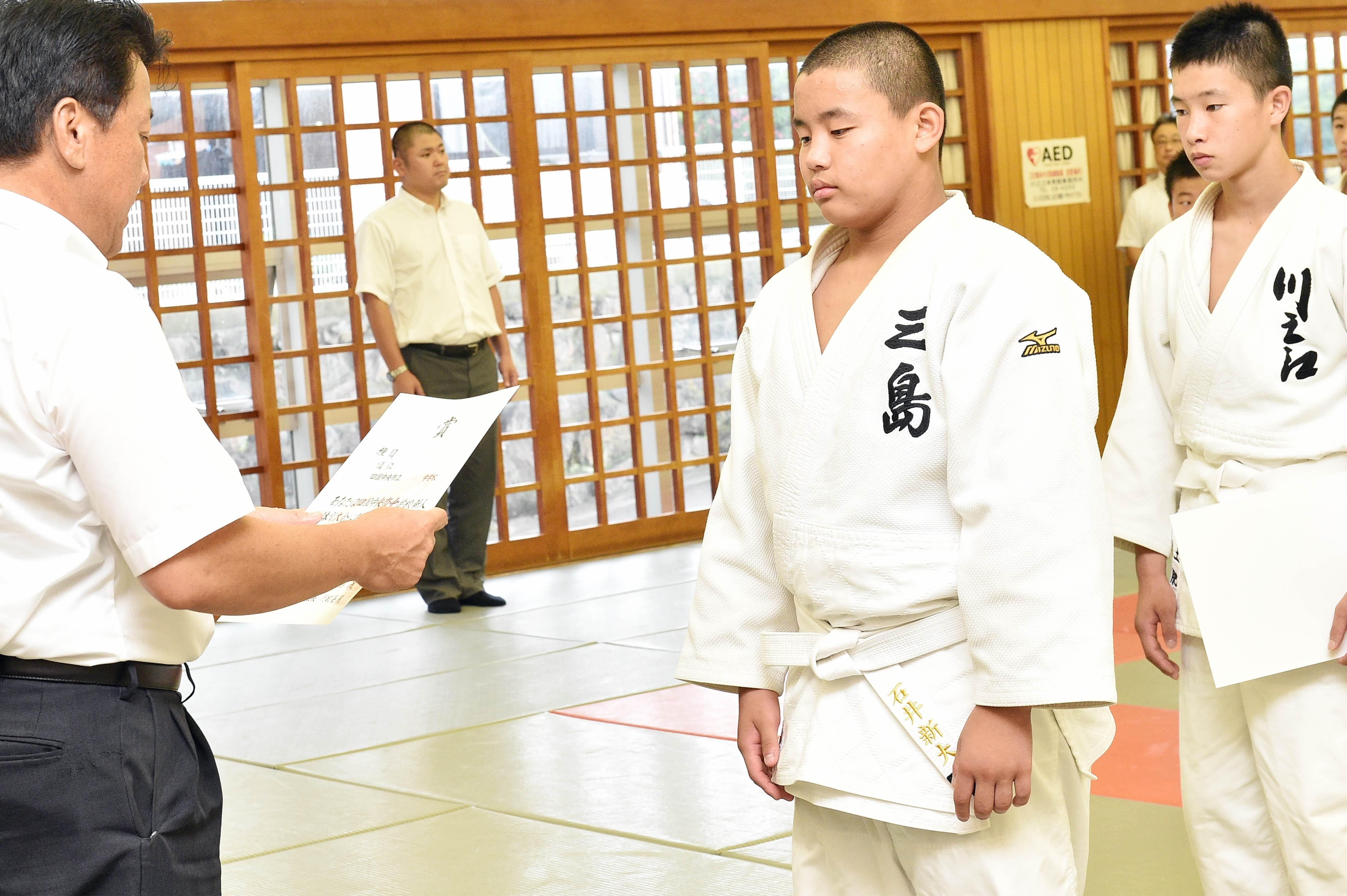 Judo (80)