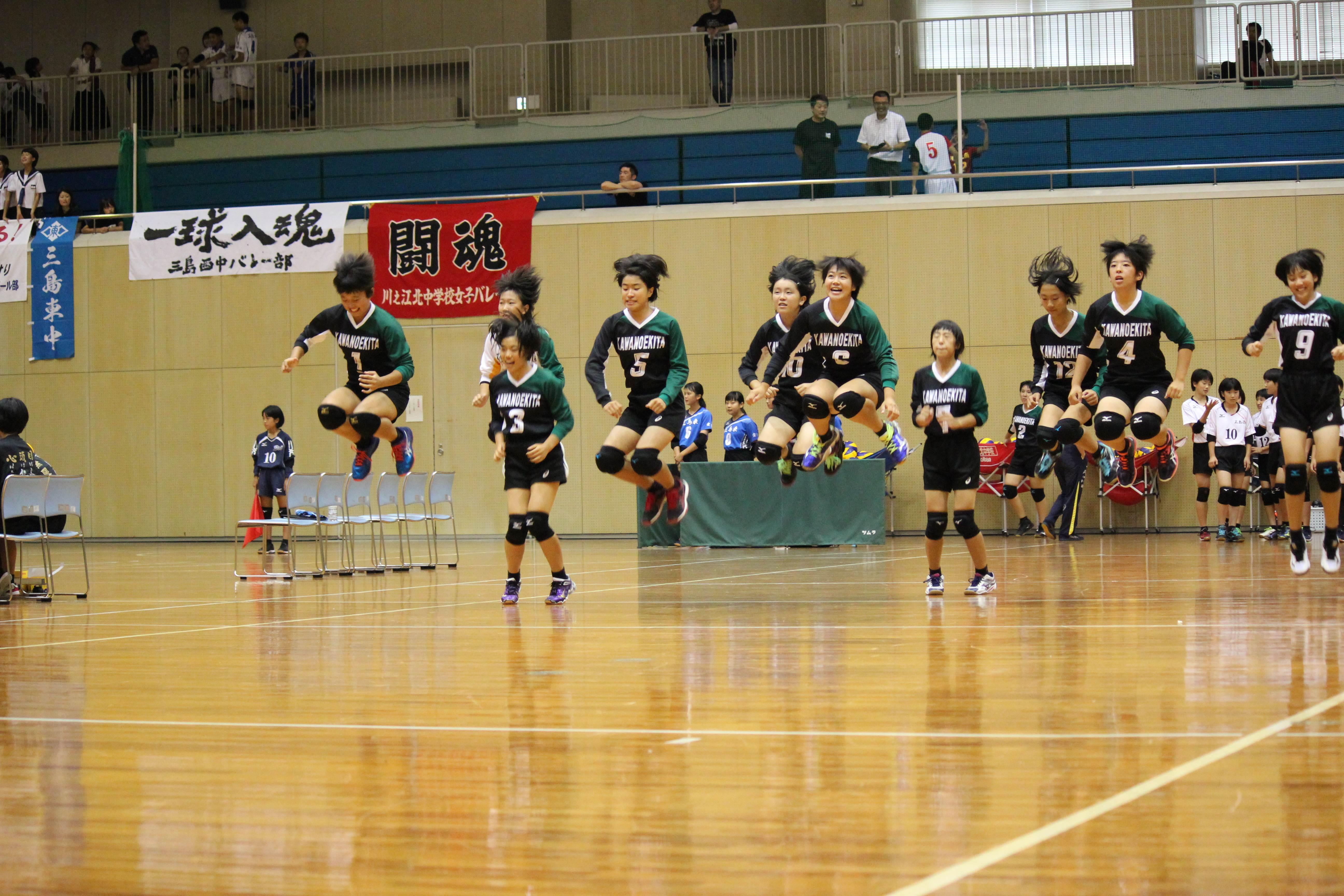 バレーボール (98)
