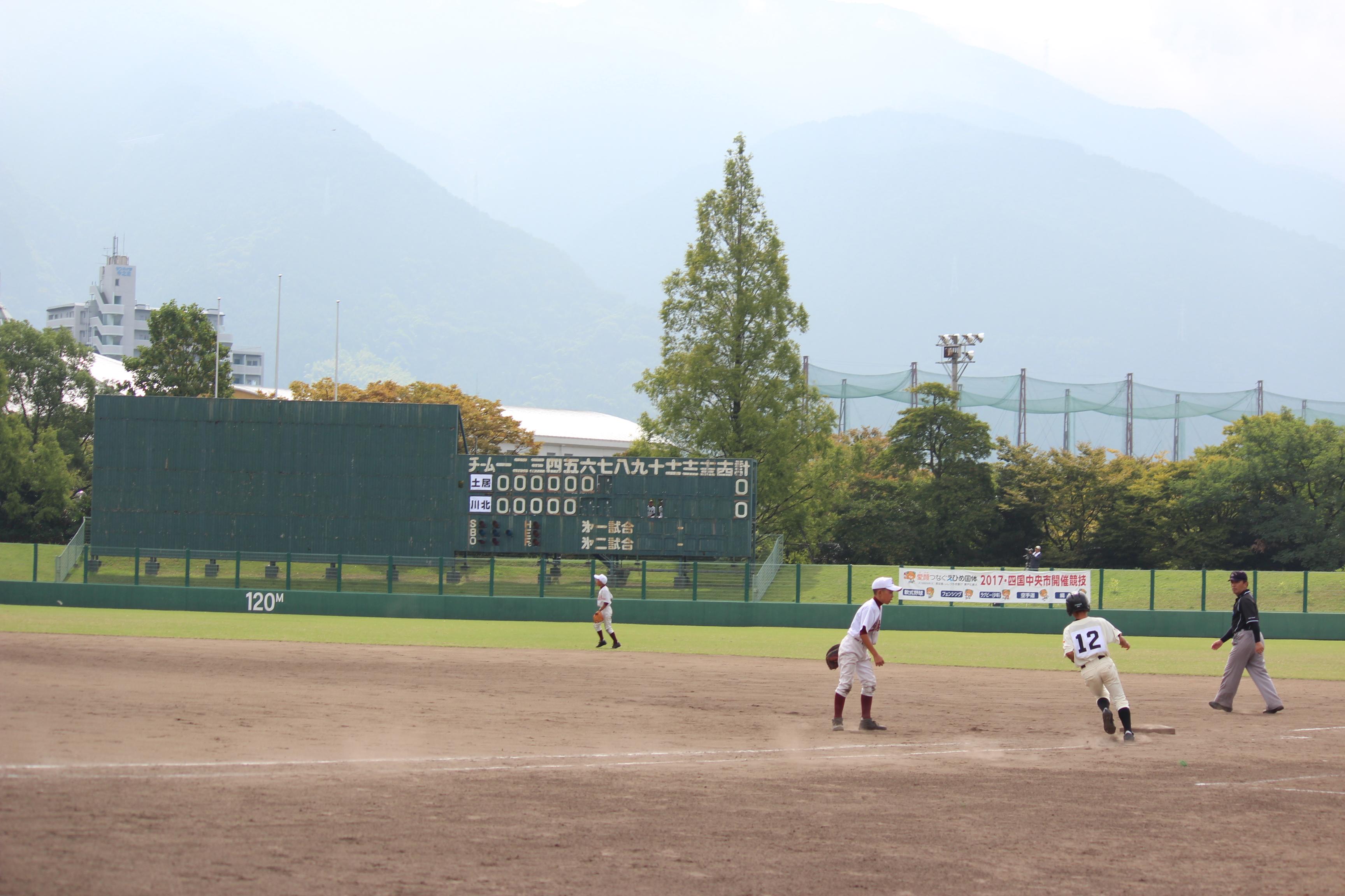 野球 (829)