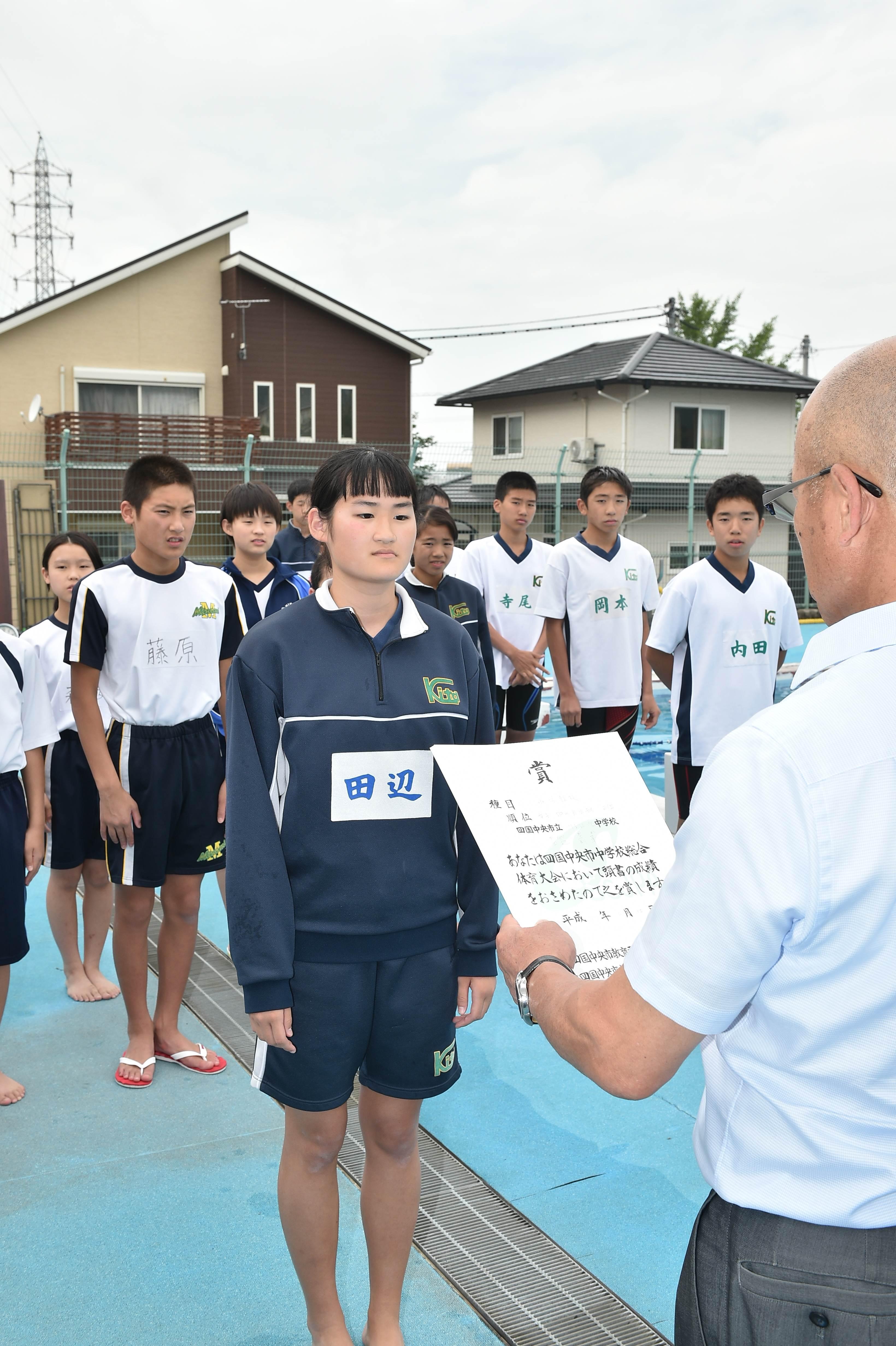 水泳 (2)