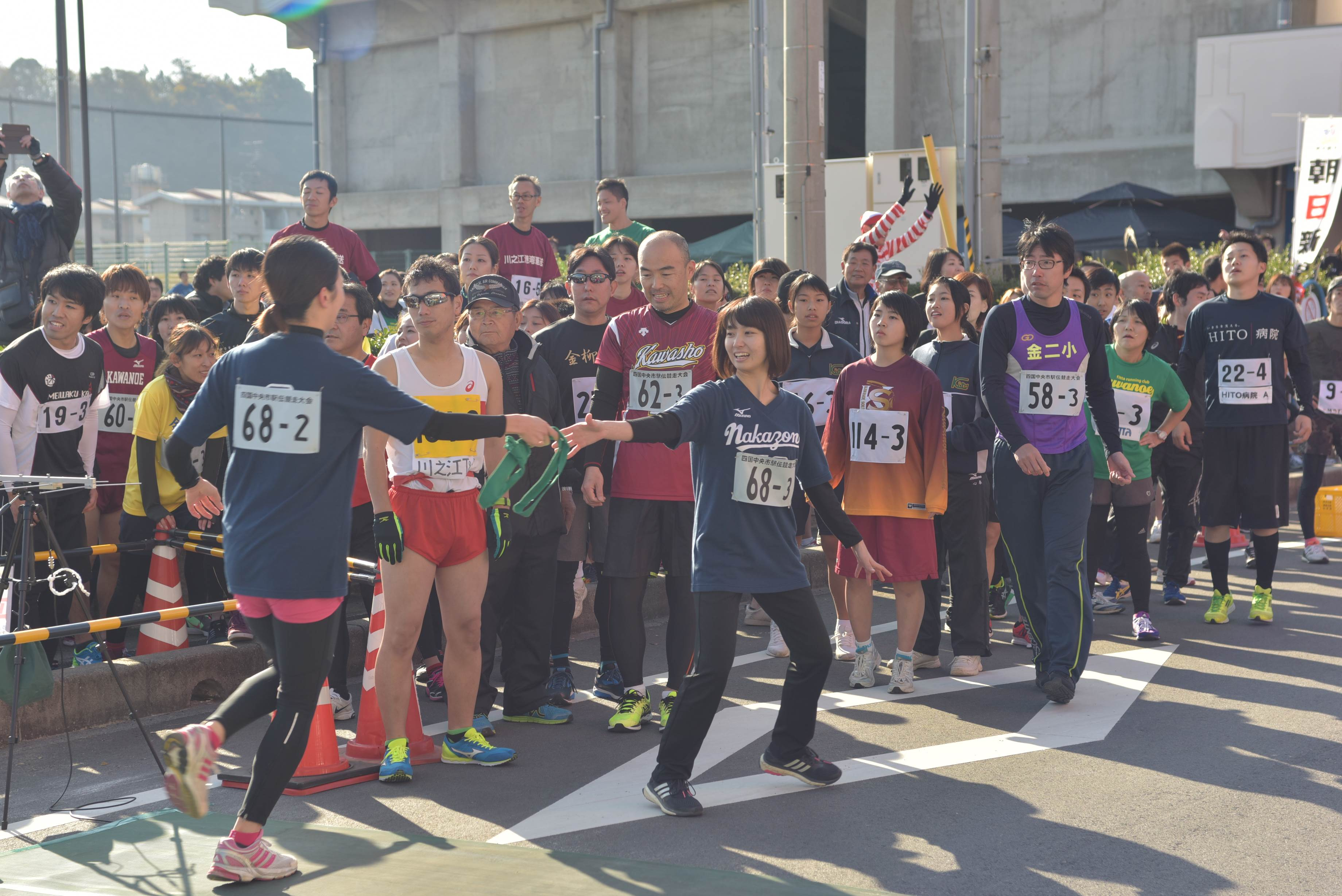 駅伝2017 (333)