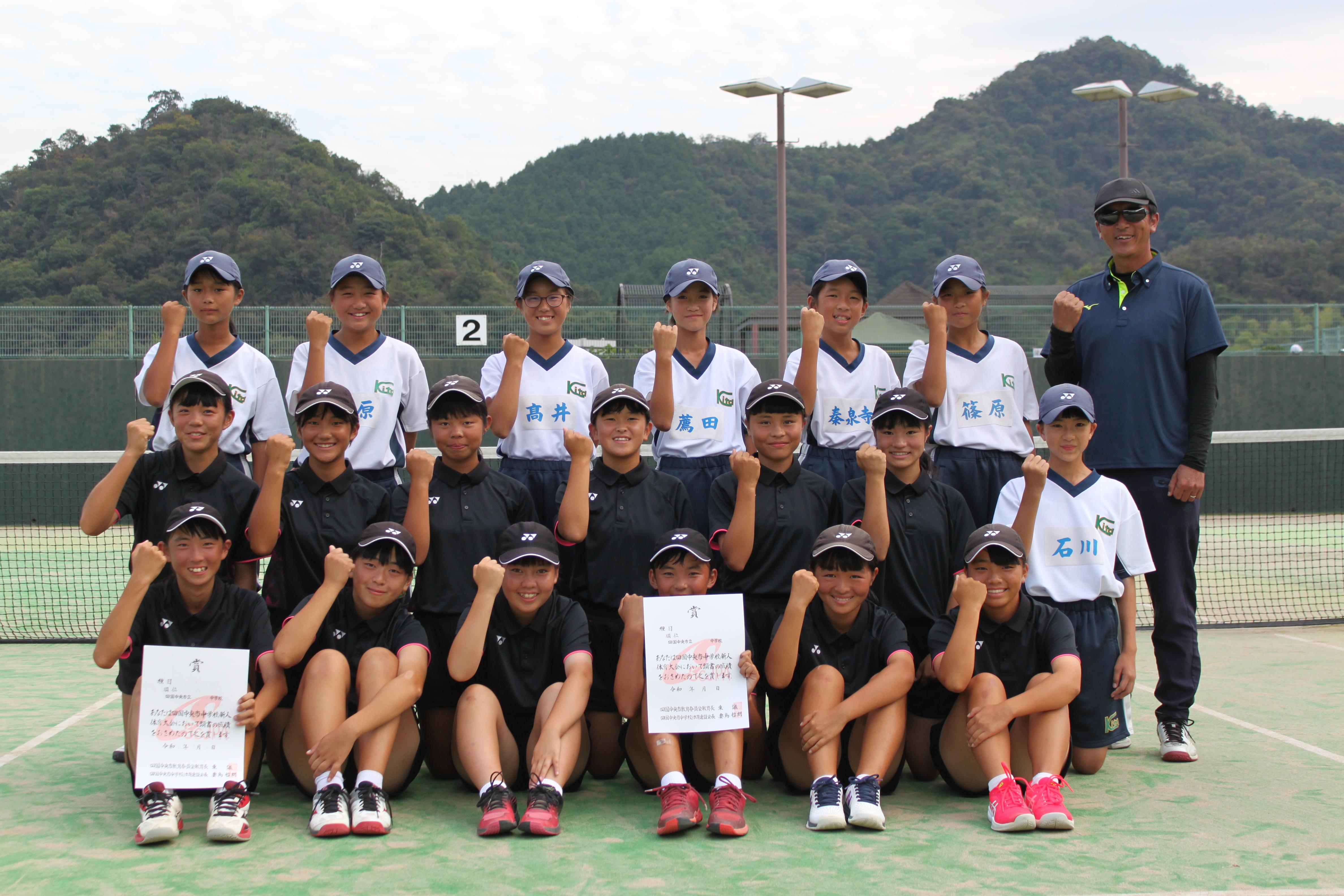 ソフトテニス女子優勝_川之江北