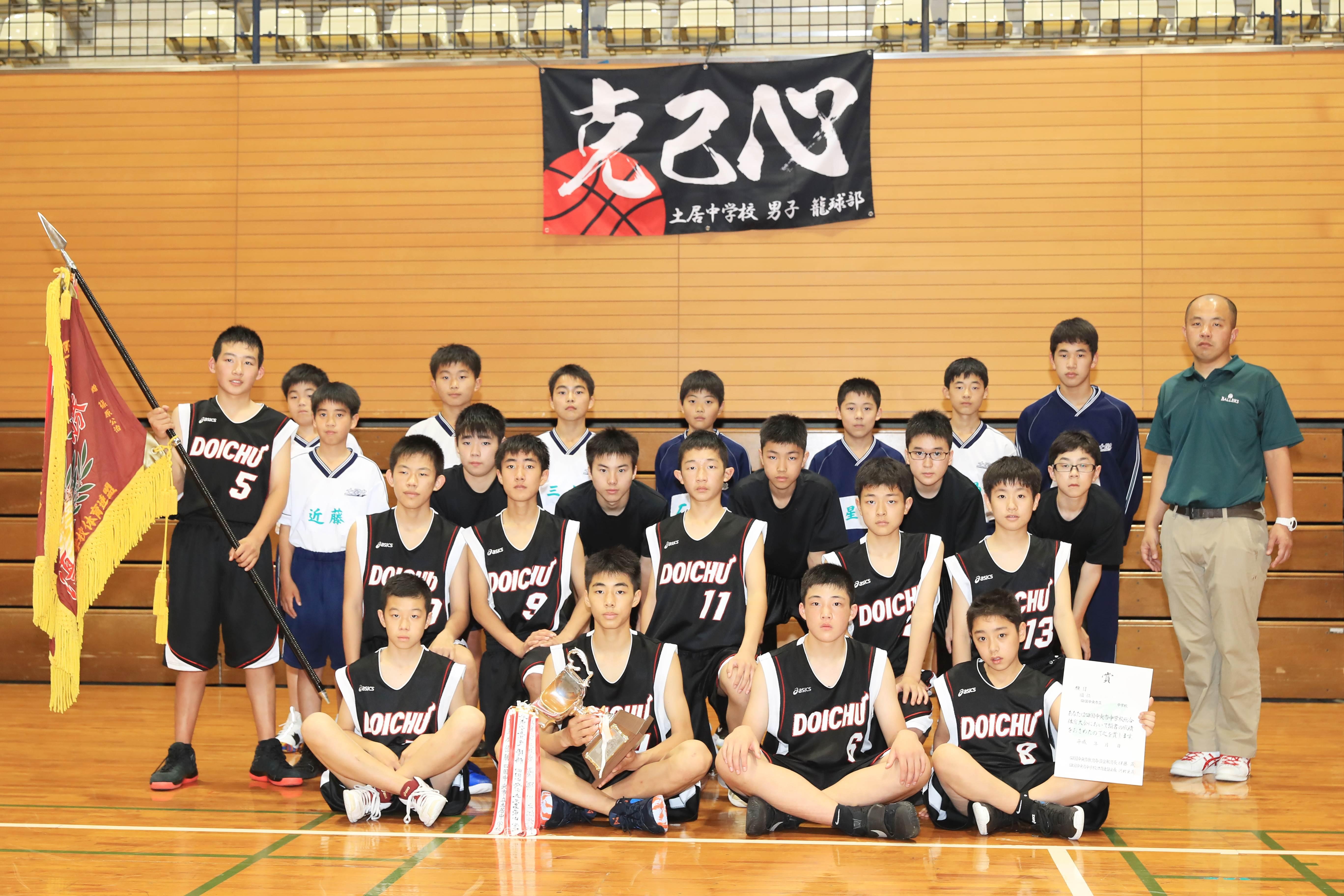 バスケットボール男子_優勝_土居