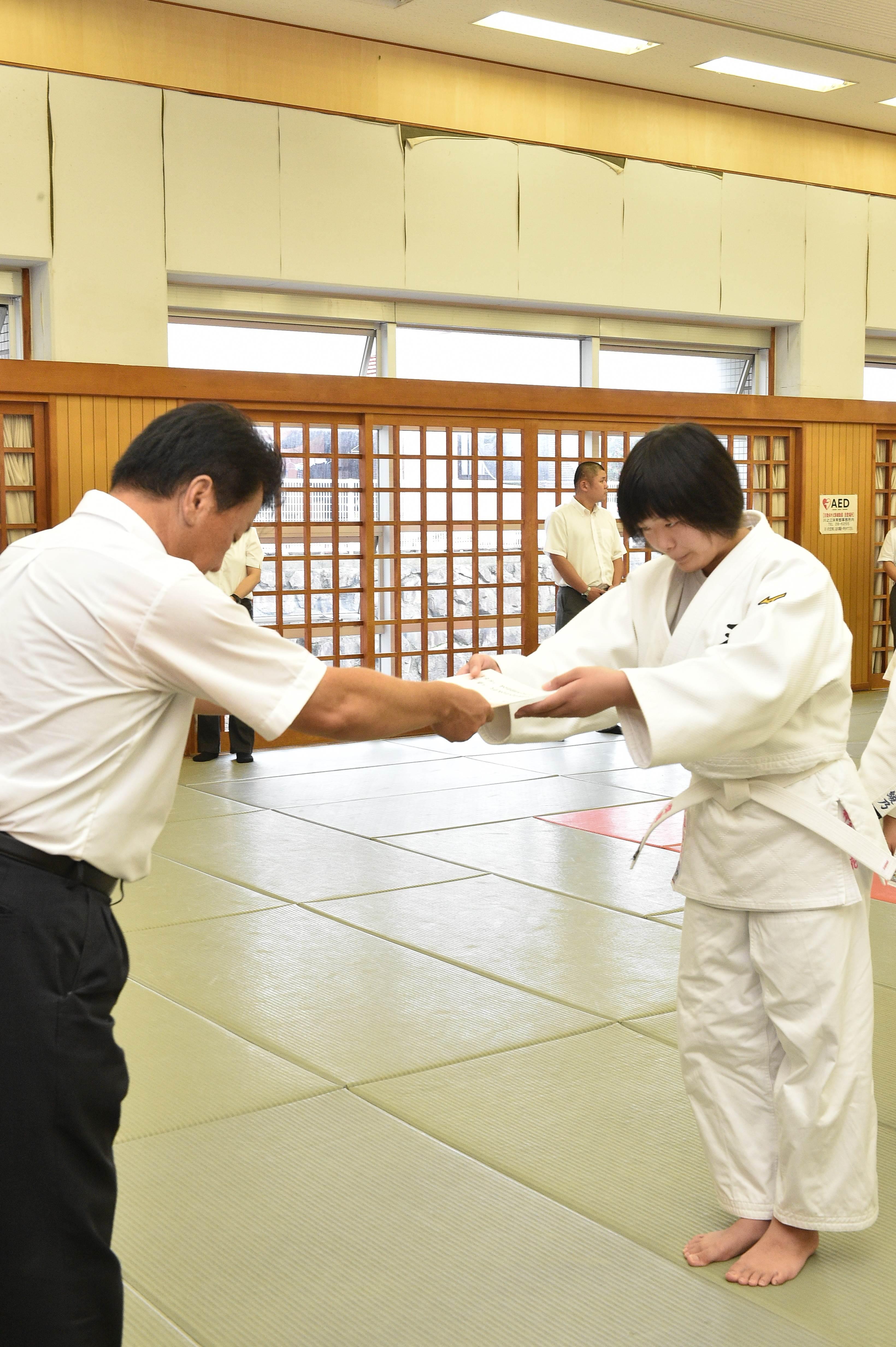 Judo (90)