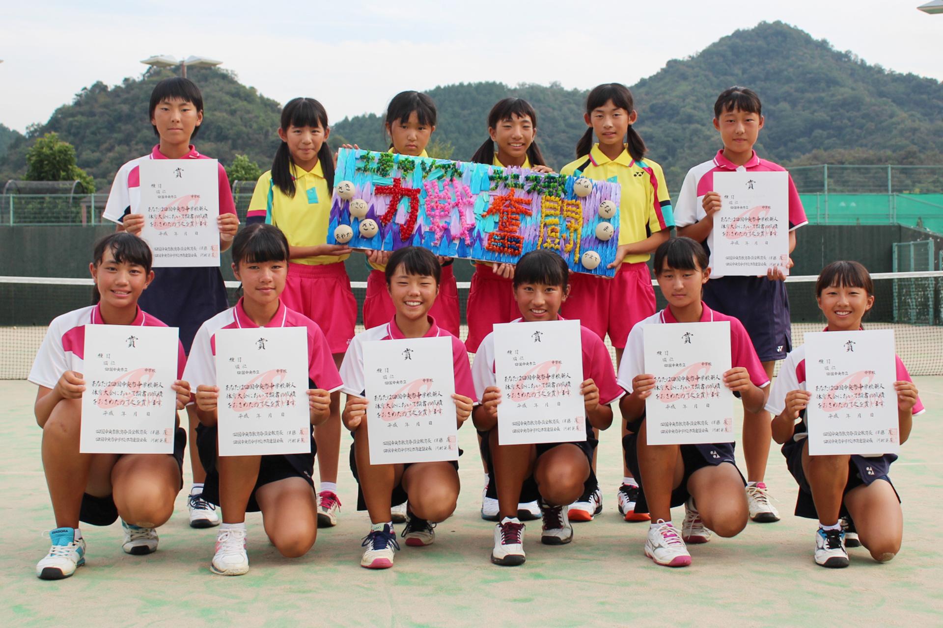 ソフトテニス女子_準優勝_土居