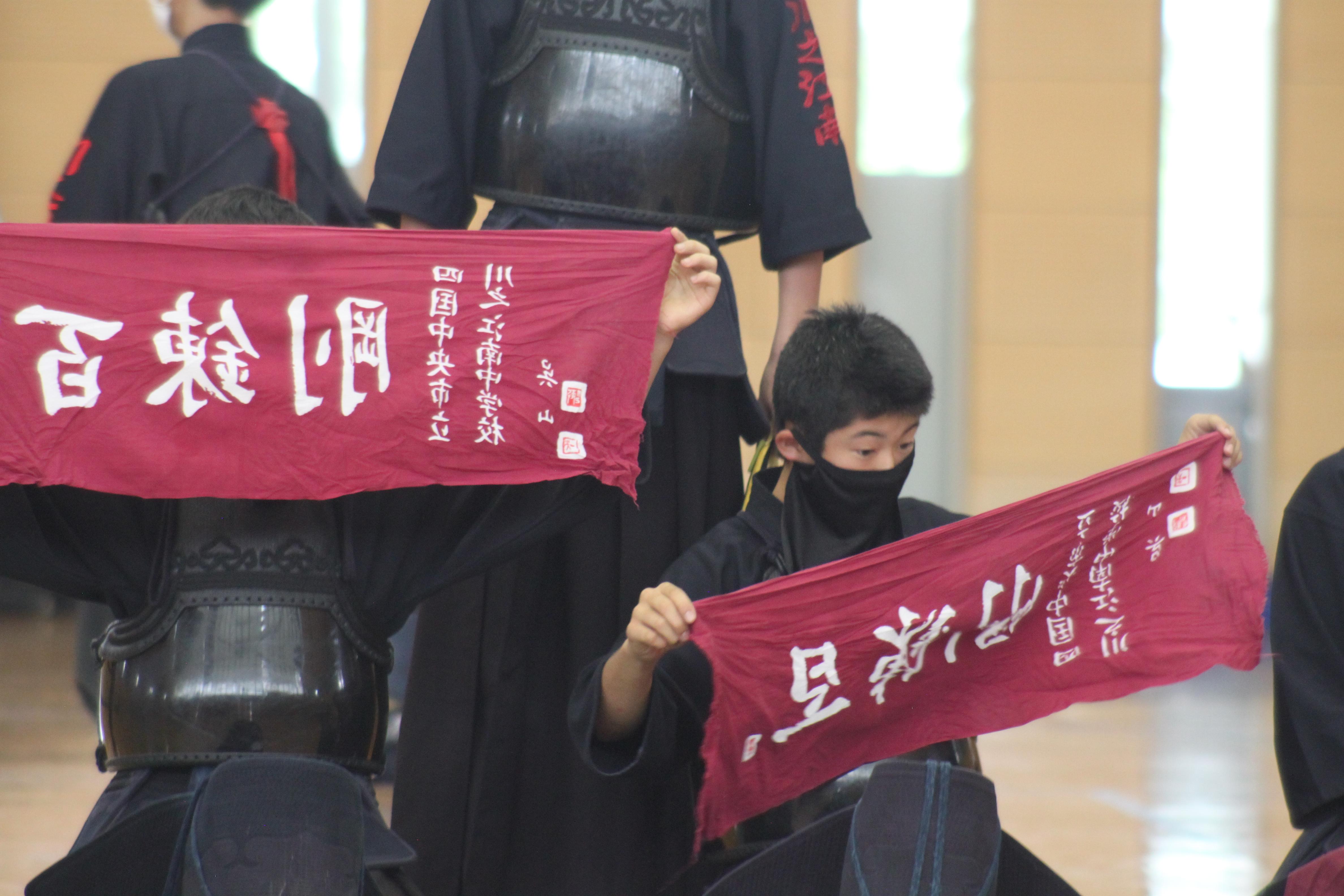 剣道 (43)