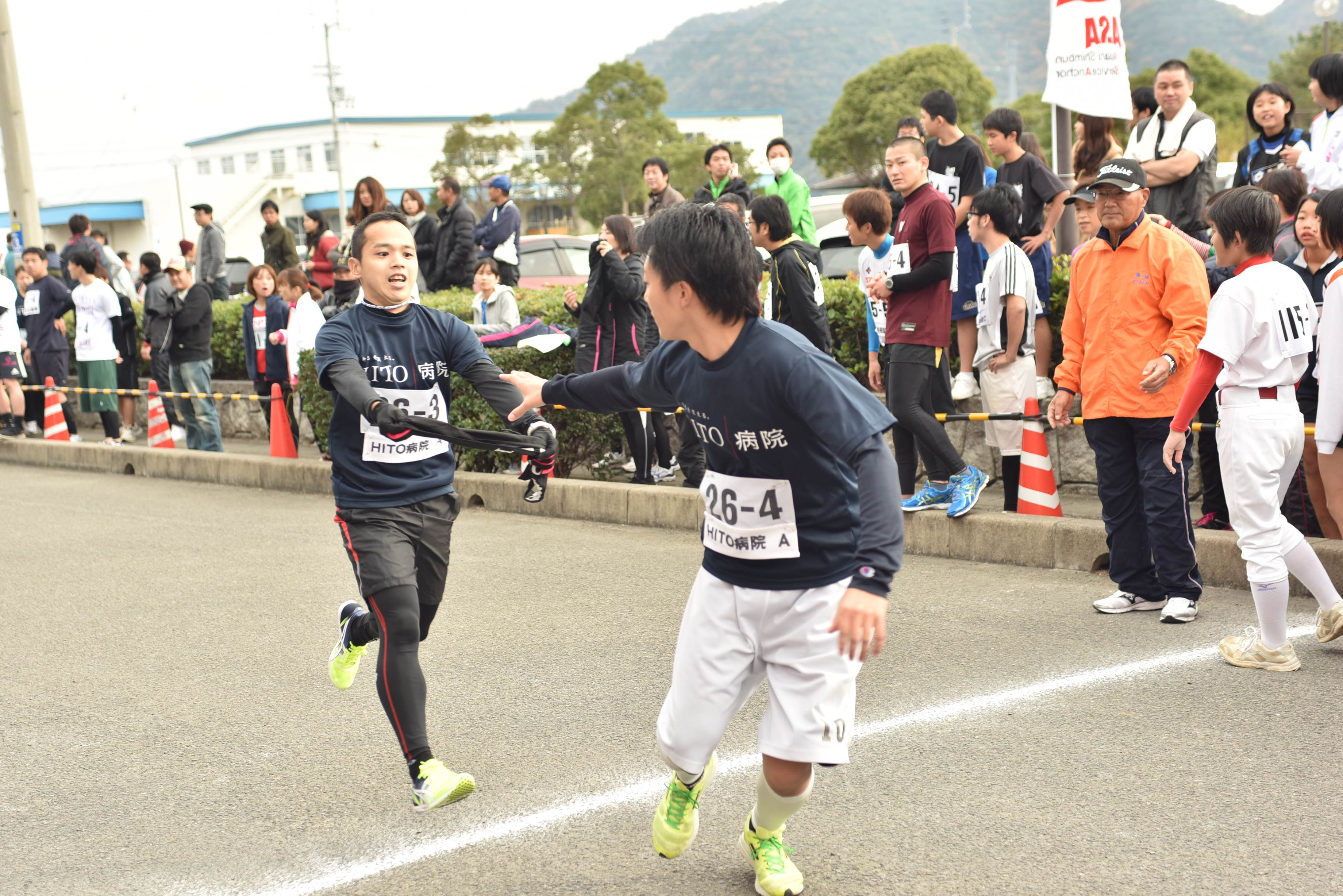 駅伝2015 (137)