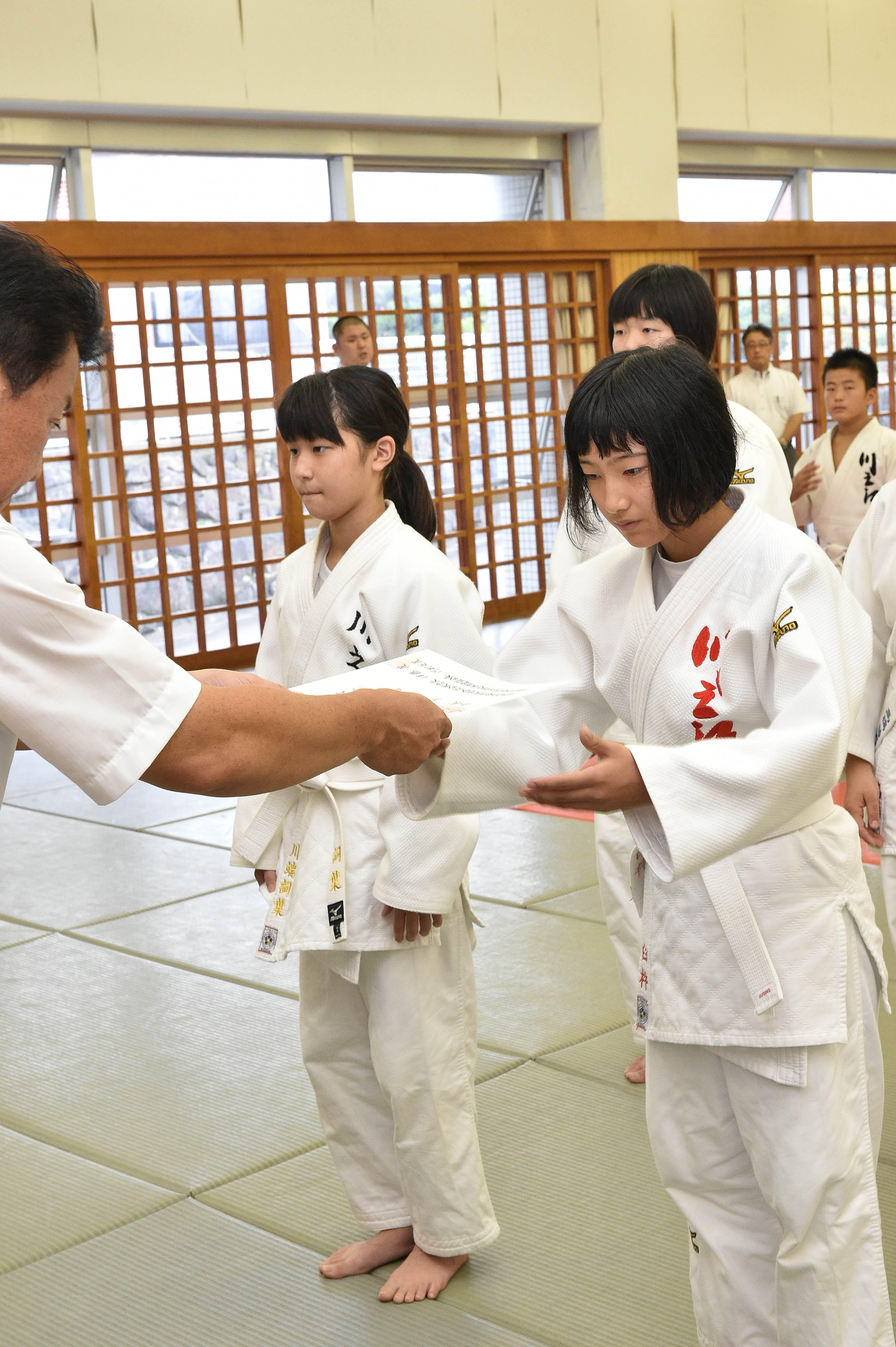 Judo (88)