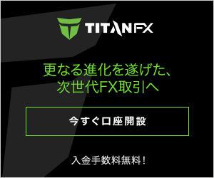 titanfx-static-banner-generic-v1-300x250