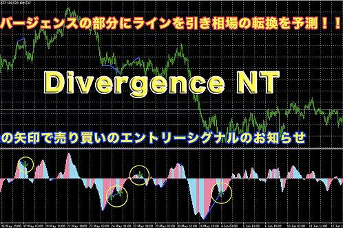 ダイバージェンスをお知らせ! 『Divergence NT』