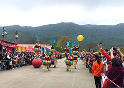 Lam Tsuen Circus Circo di Strada Chinese