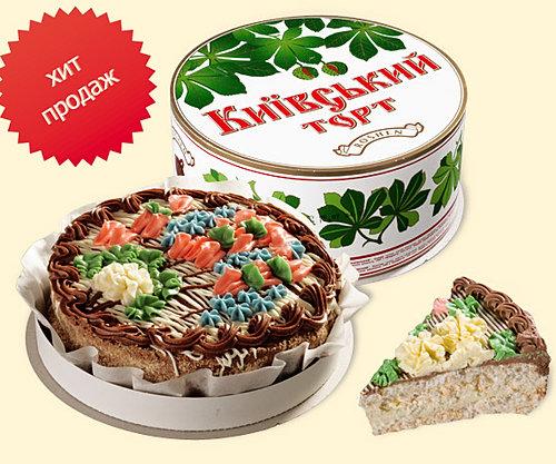 всего купить торт в москве это неприхотливое уходе