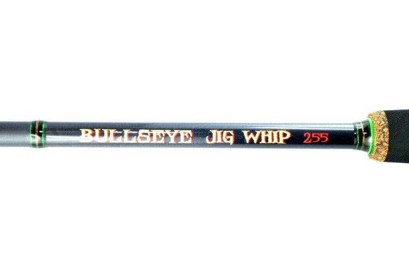 Bullseye Jig Whip 8,4 feet (2,55m)