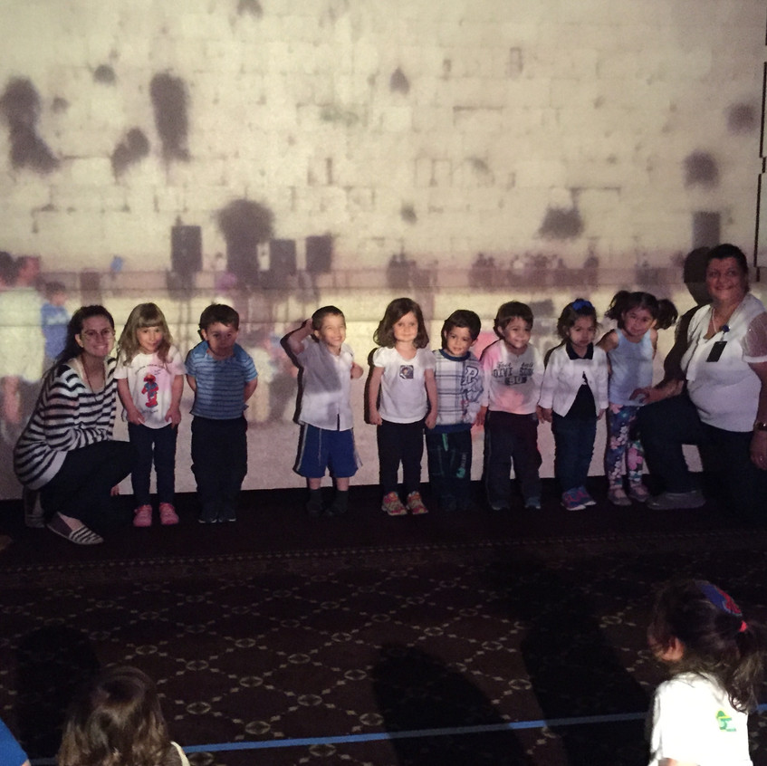 The Ariyot Class at the Kotel.