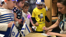 Yom Ha'atzmaut Celebration