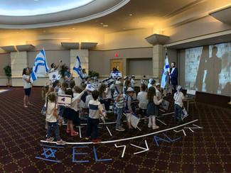 Celebrating Yom Ha'atzmaut