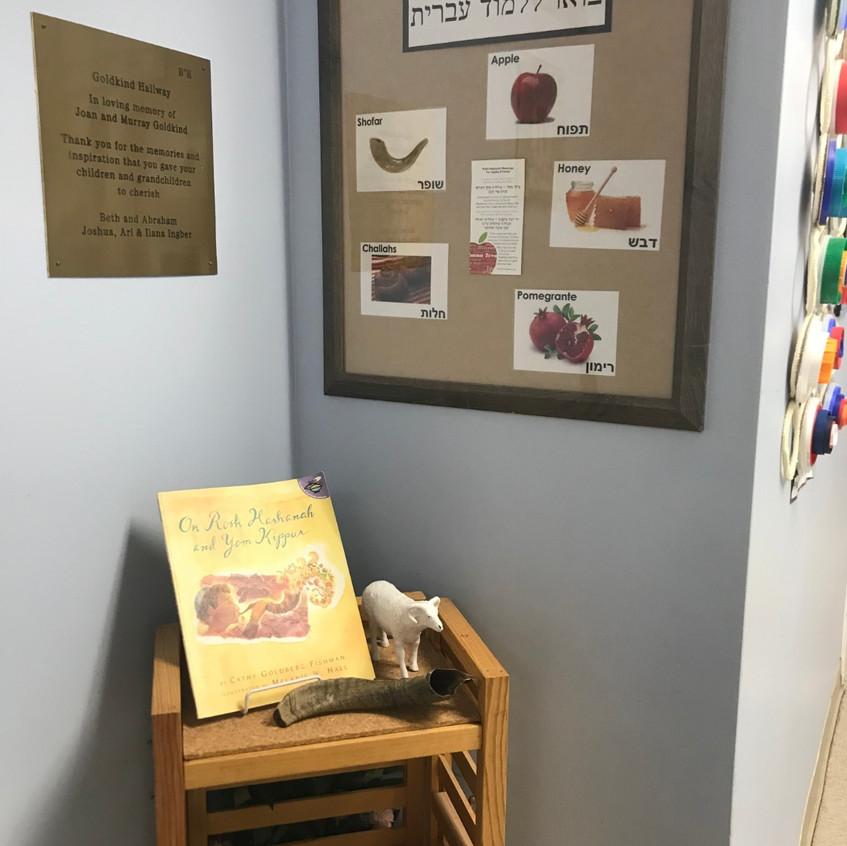 Hebrew learning corner
