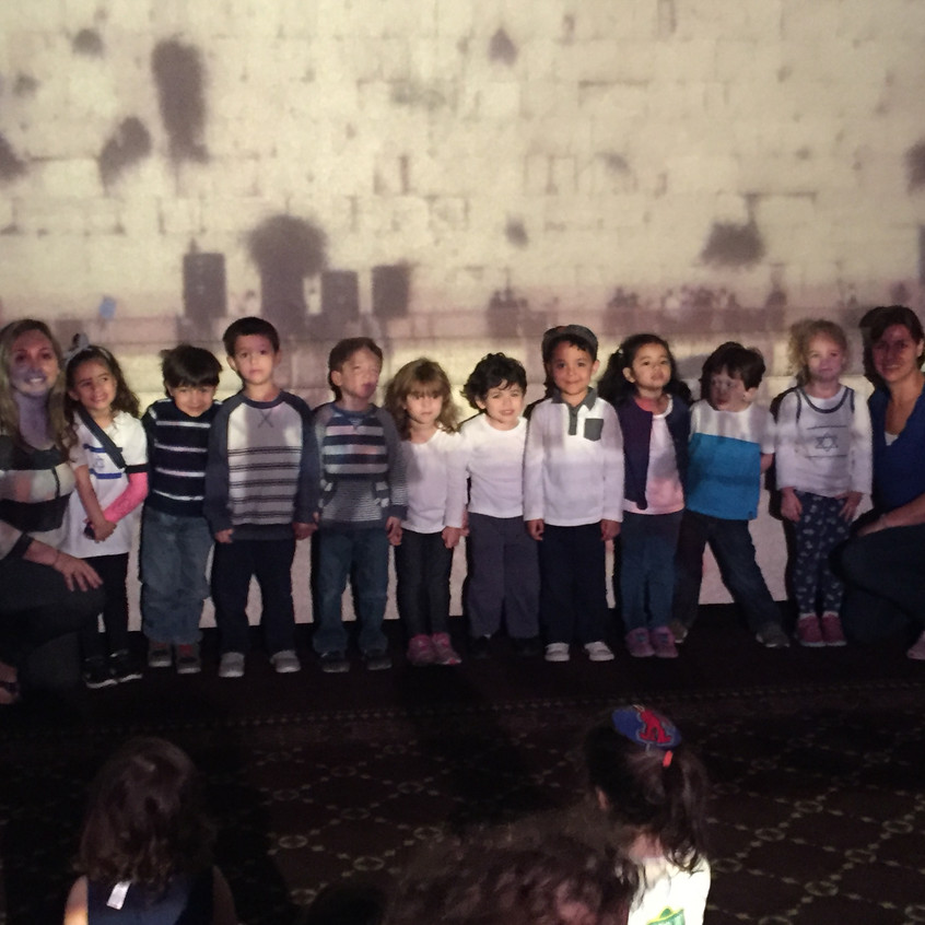 The Barvazim Class at the Kotel.