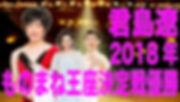 君島遼_edited.jpg
