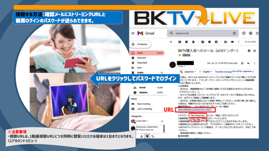 BKTVホームページ用1.009.jpeg