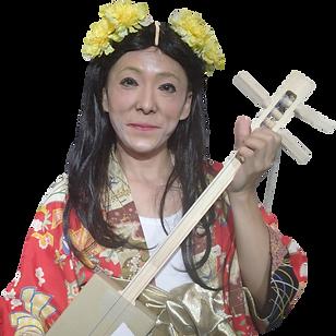 松村和子.png