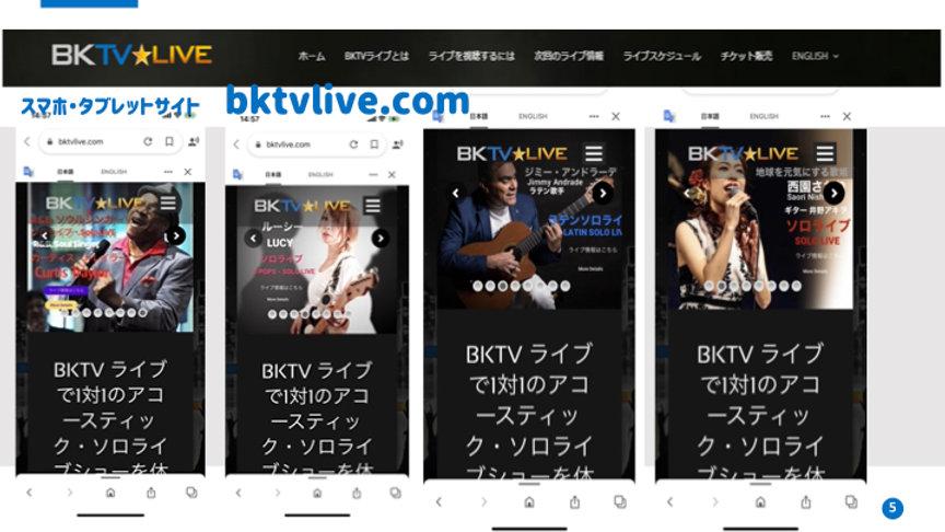 BKTVホームページ用1.005.jpeg