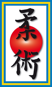 sjjf-logo-color-400x668.png